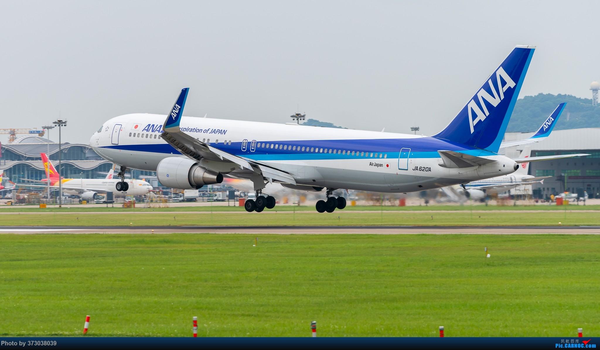 [原创]【杭州飞友会】全日空 波音767 回归杭州萧山国际机场 BOEING 767-300 JA620A 中国杭州萧山国际机场