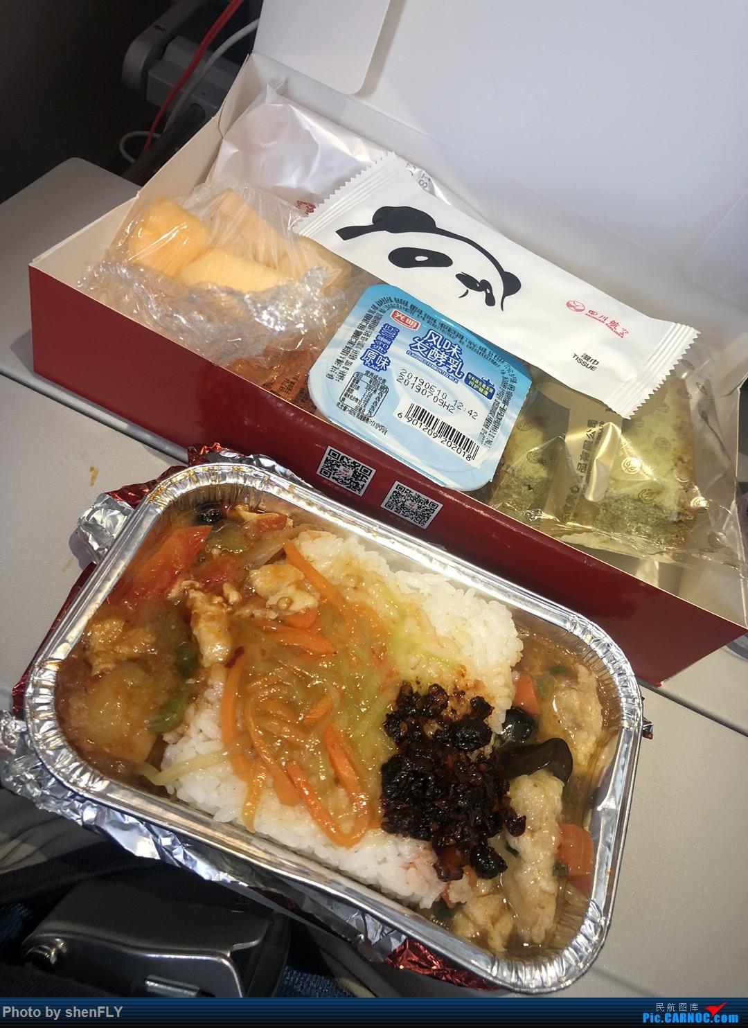 Re:[原创]【川航第二架熊猫A359飞行游记】跟着熊猫飞天游,品鉴川航优质餐