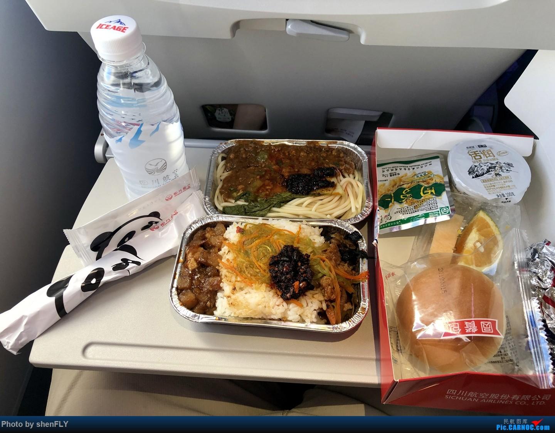 Re:[原创]【川航第二架熊猫A359飞行游记】跟着熊猫飞天游,品鉴川航优质餐 AIRBUS A350-900 B-306N