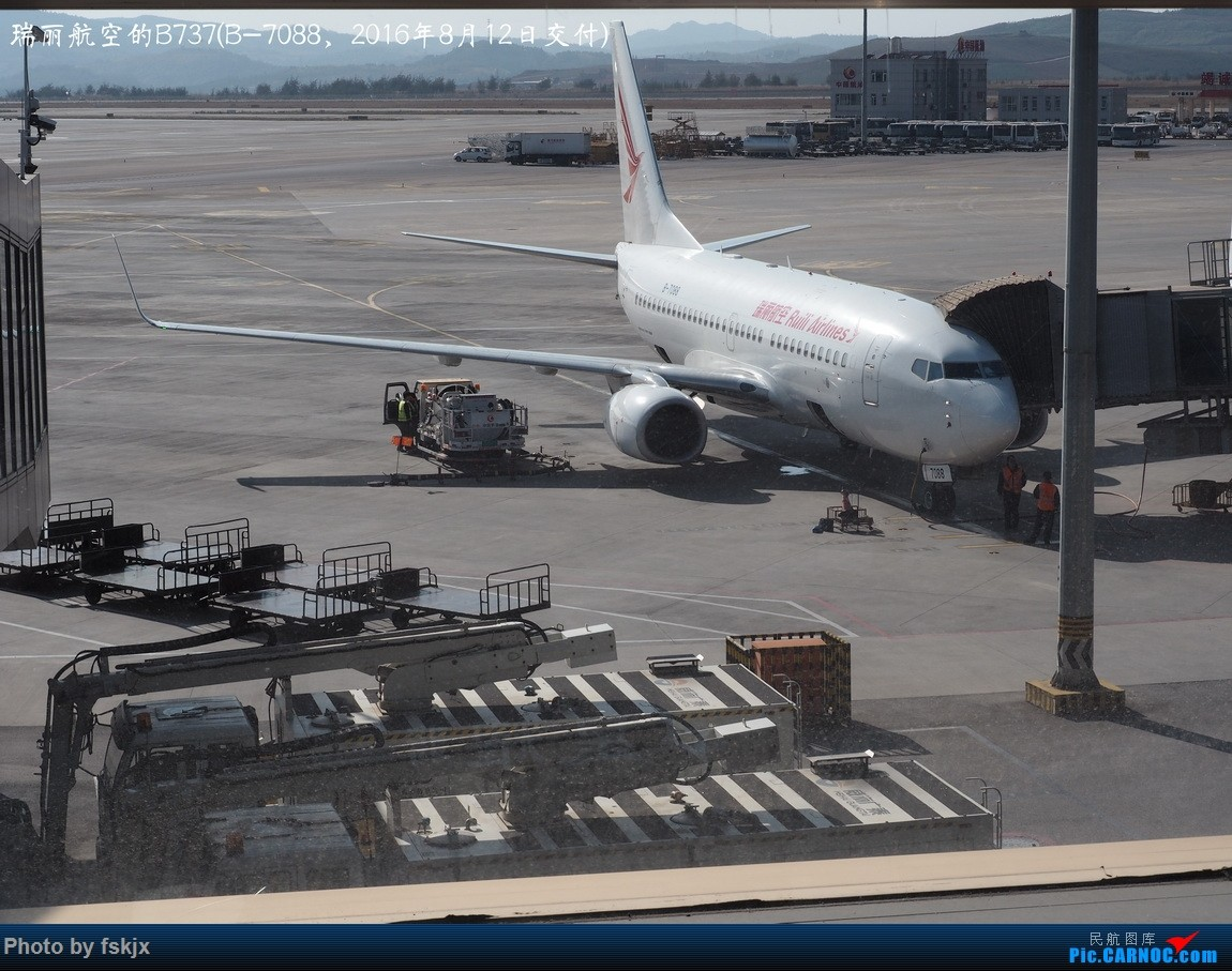 【fskjx的飞行游记☆71】彩云之南—昆明·普者黑 BOEING 737-700 B-7088 中国昆明长水国际机场