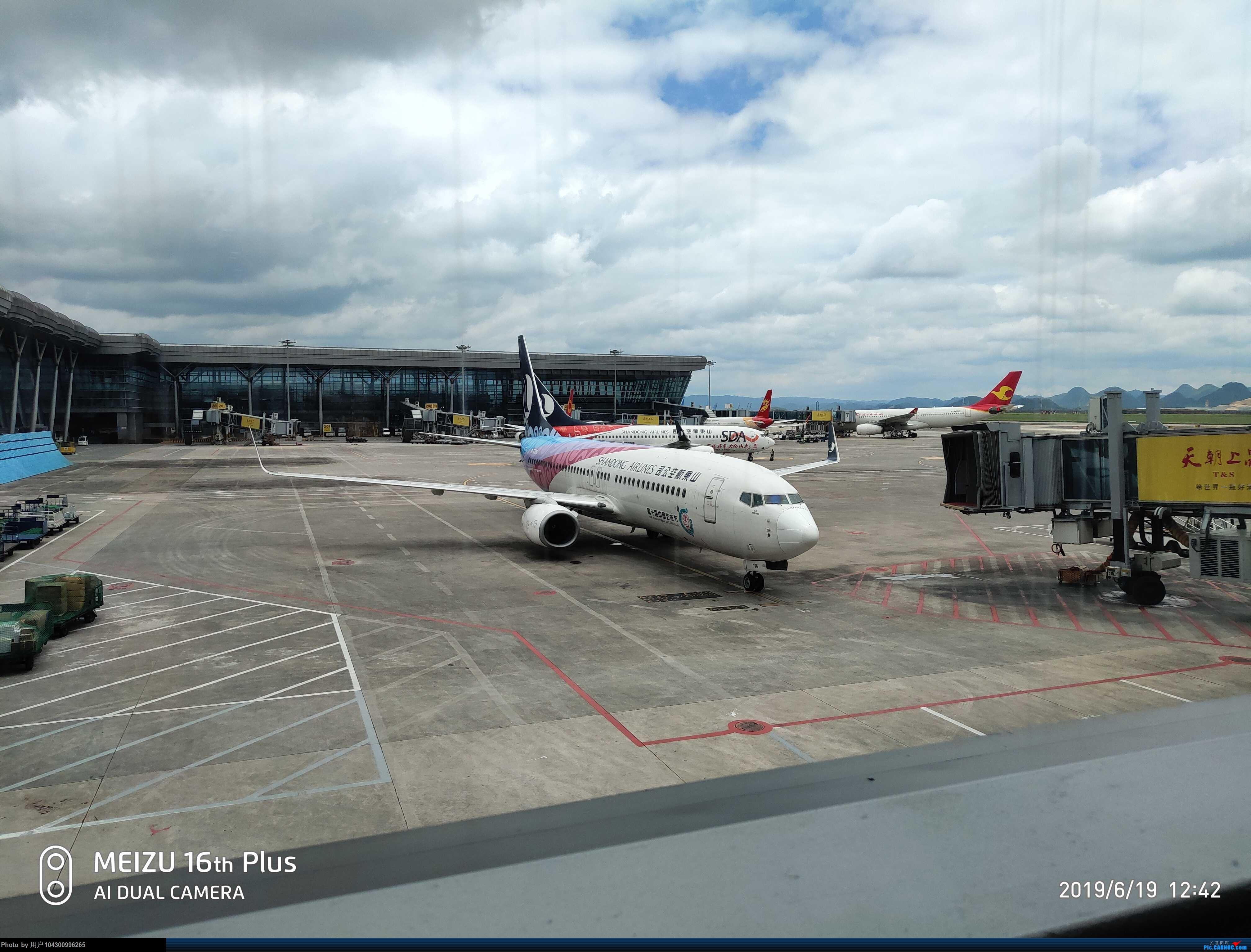 Re:[原创]DM哥飞行游记--贵阳往返荔波2日游 BOEING 737-800 B-5786 中国贵阳龙洞堡国际机场
