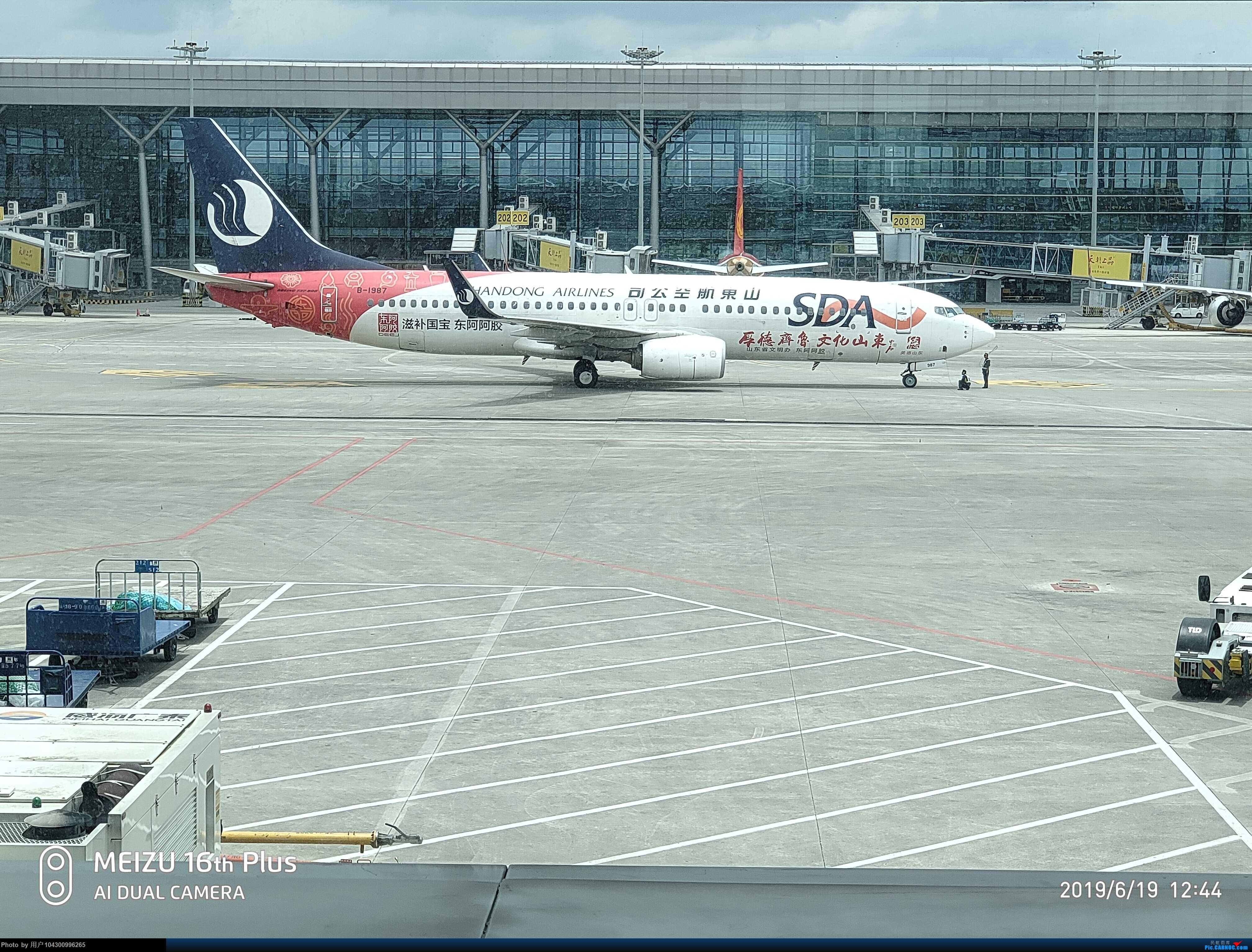 Re:[原创]DM哥飞行游记--贵阳往返荔波2日游 BOEING 737-800 B-1987 中国贵阳龙洞堡国际机场