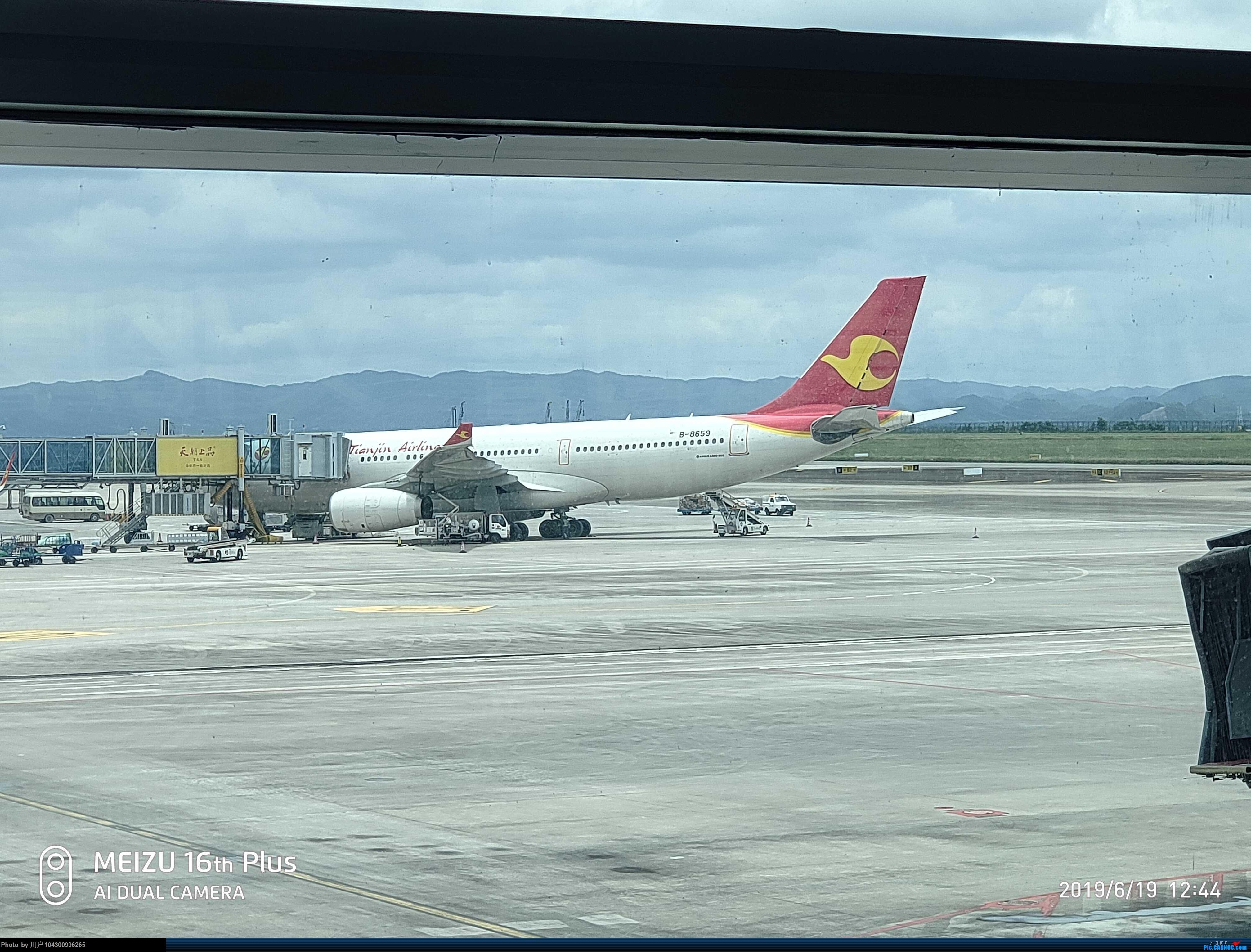 Re:[原创]DM哥飞行游记--贵阳往返荔波2日游 AIRBUS A330-200 B-8659 中国贵阳龙洞堡国际机场