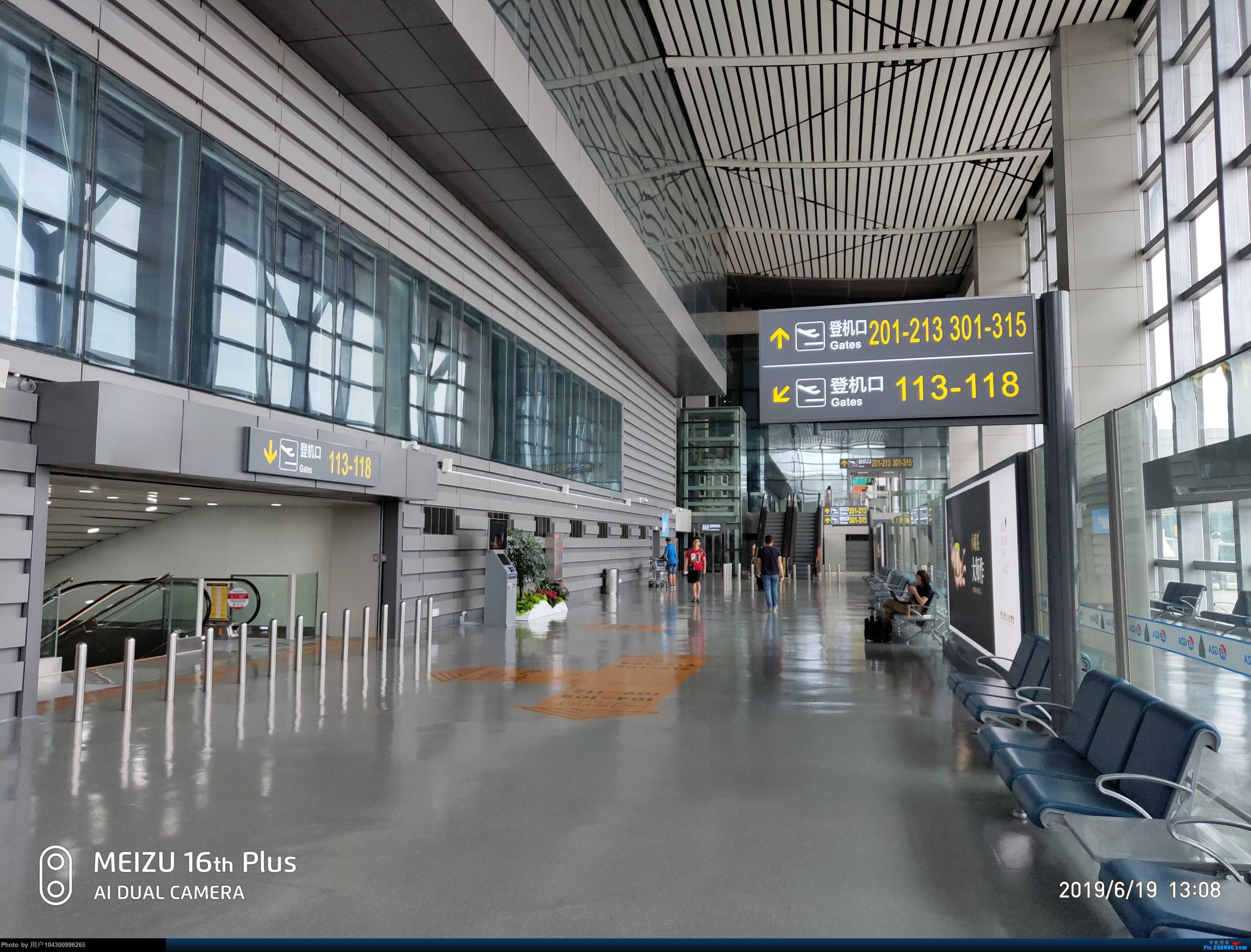 Re:[原创]DM哥飞行游记--贵阳往返荔波2日游    中国贵阳龙洞堡国际机场