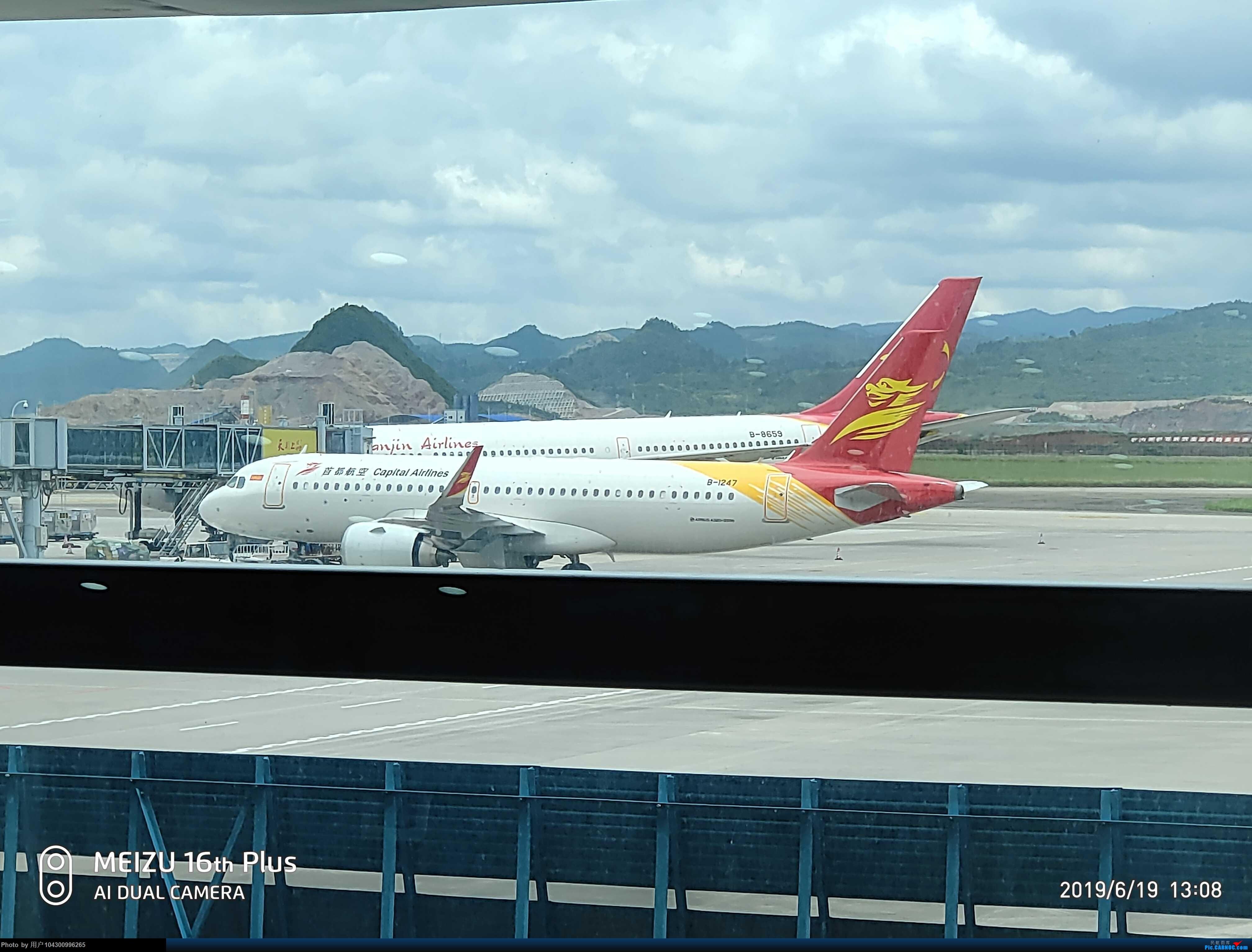 Re:[原创]DM哥飞行游记--贵阳往返荔波2日游 AIRBUS A320NEO B-1247 中国贵阳龙洞堡国际机场