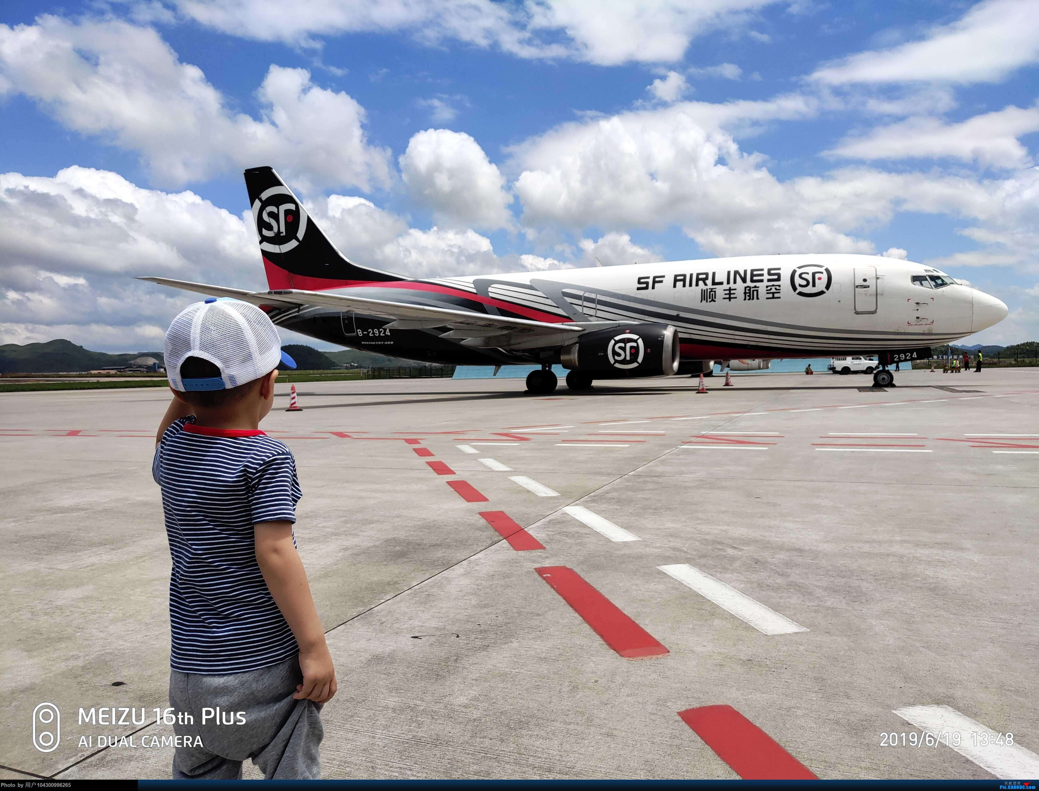 Re:[原创]DM哥飞行游记--贵阳往返荔波2日游 BOEING 737-300 B-2924 中国贵阳龙洞堡国际机场