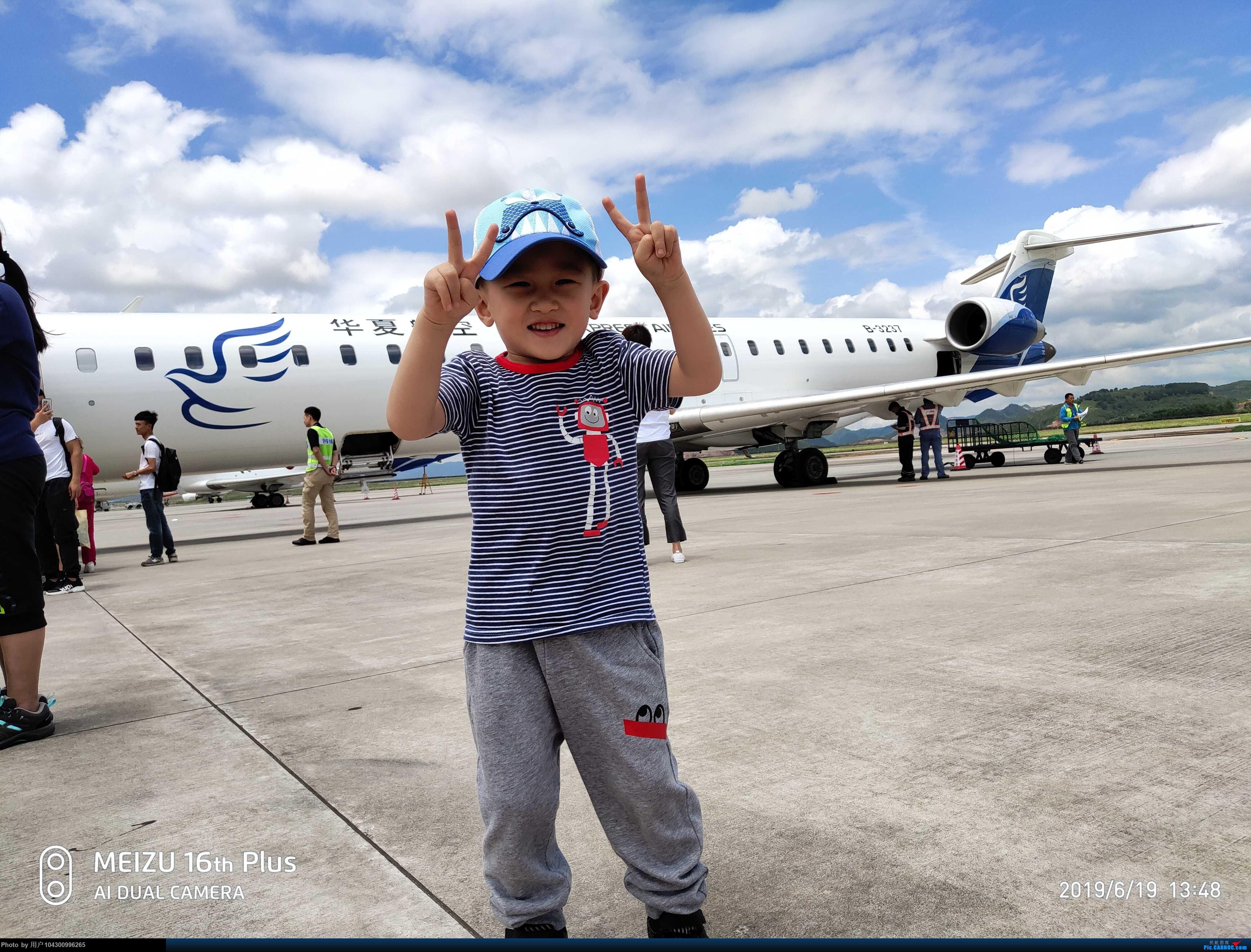 Re:DM哥飞行游记--贵阳往返荔波2日游 BOMBARDIER CRJ900NG B-3237 中国贵阳龙洞堡国际机场