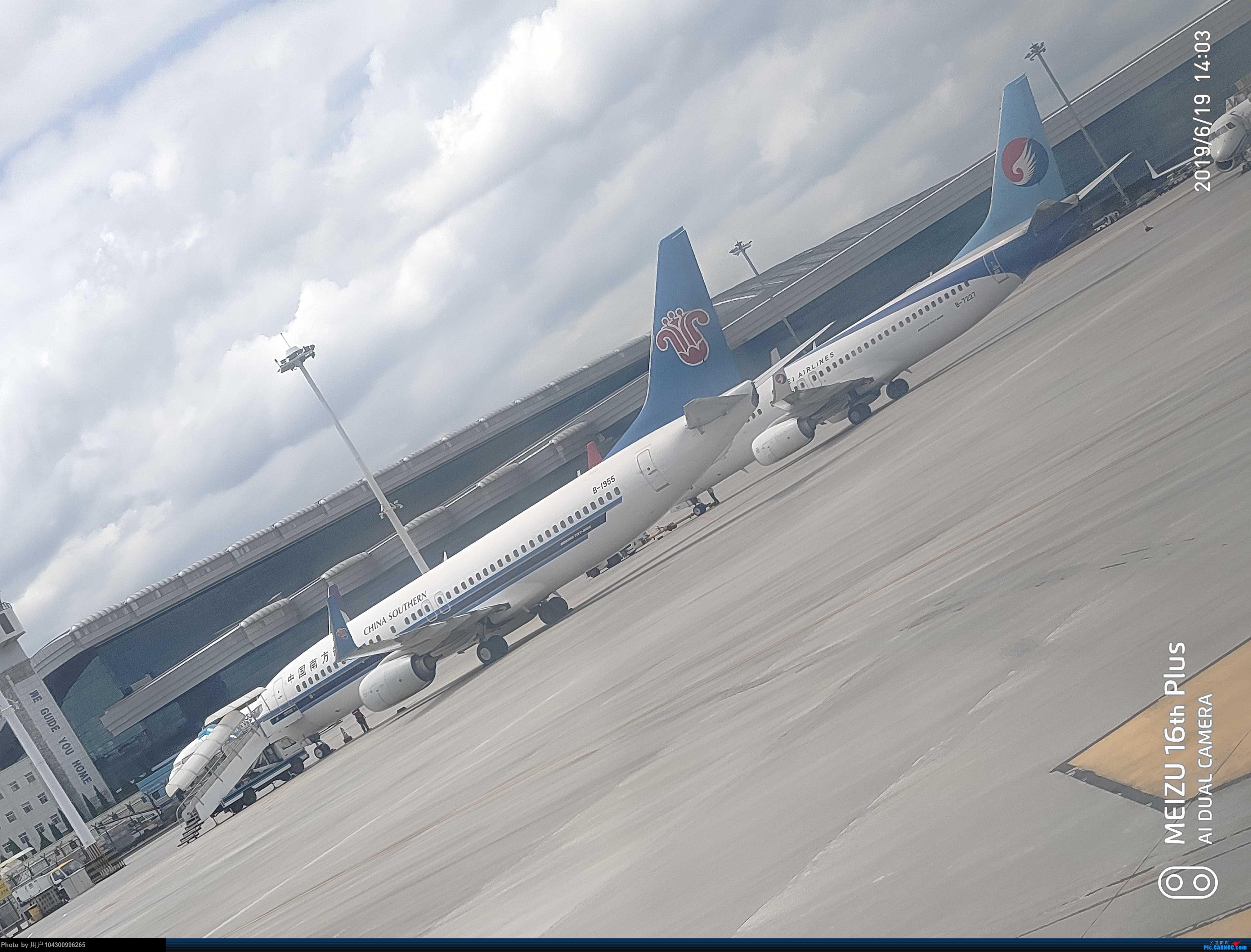 Re:[原创]DM哥飞行游记--贵阳往返荔波2日游 BOEING 737-800 B-1955 中国贵阳龙洞堡国际机场