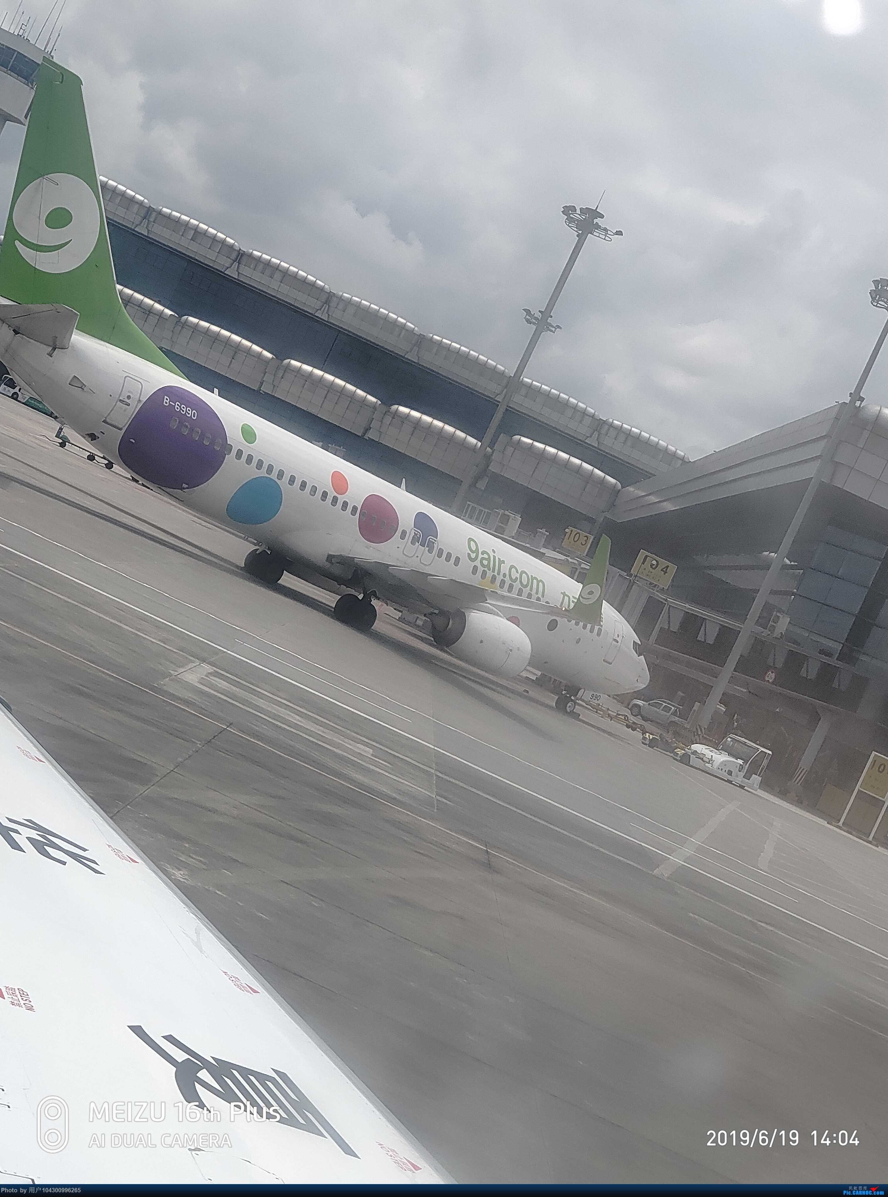 Re:[原创]DM哥飞行游记--贵阳往返荔波2日游 BOEING 737-800 B-6990 中国贵阳龙洞堡国际机场