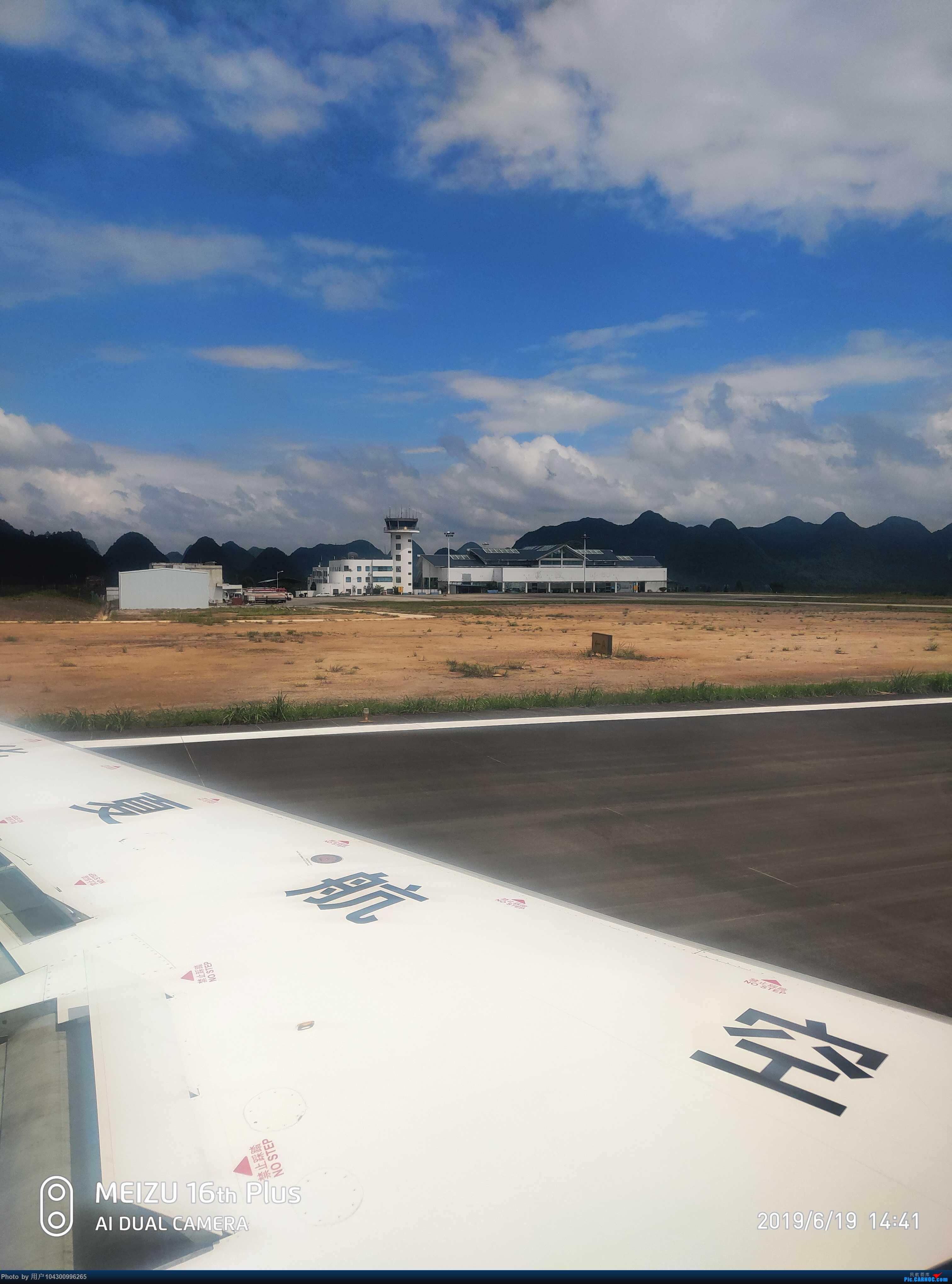 Re:[原创]DM哥飞行游记--贵阳往返荔波2日游 BOMBARDIER CRJ900NG B-3237 中国荔波机场