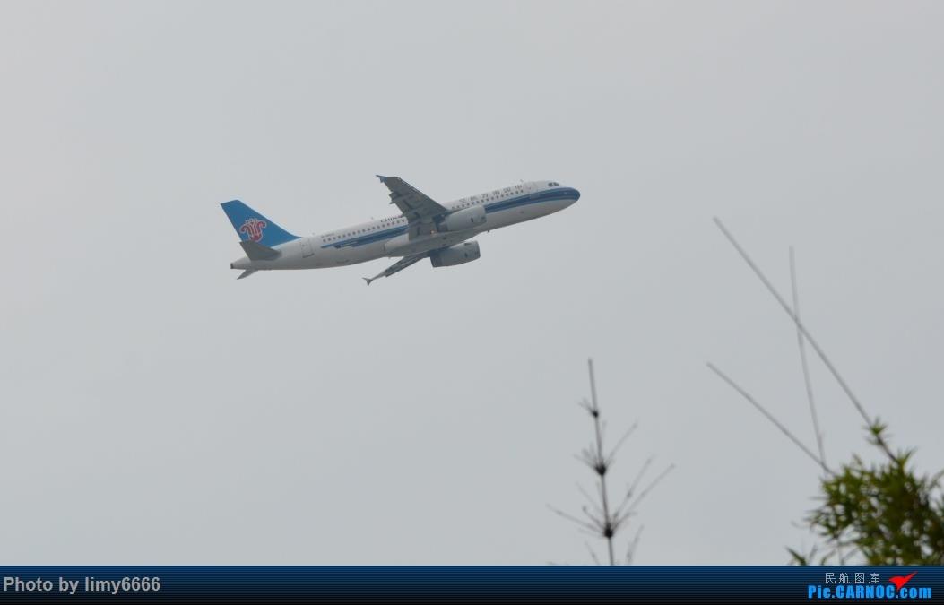 Re:[原创]南京禄口机场拍机 AIRBUS A320-200 B-1652