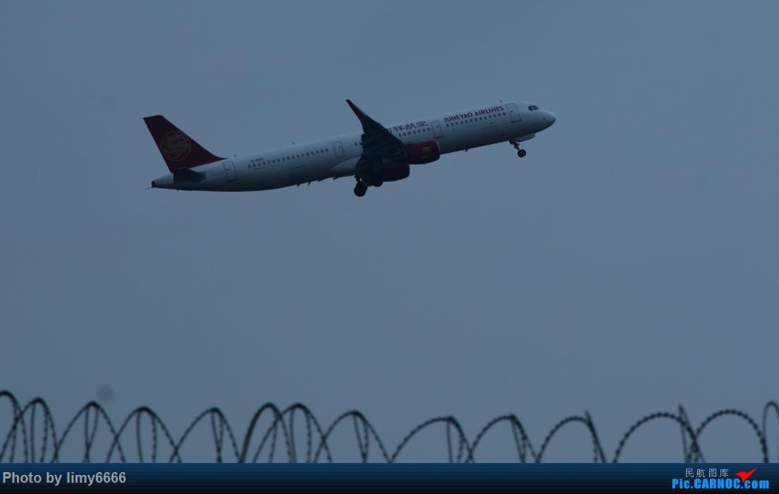 Re:[原创]南京禄口机场拍机 AIRBUS A321-200 B-1647