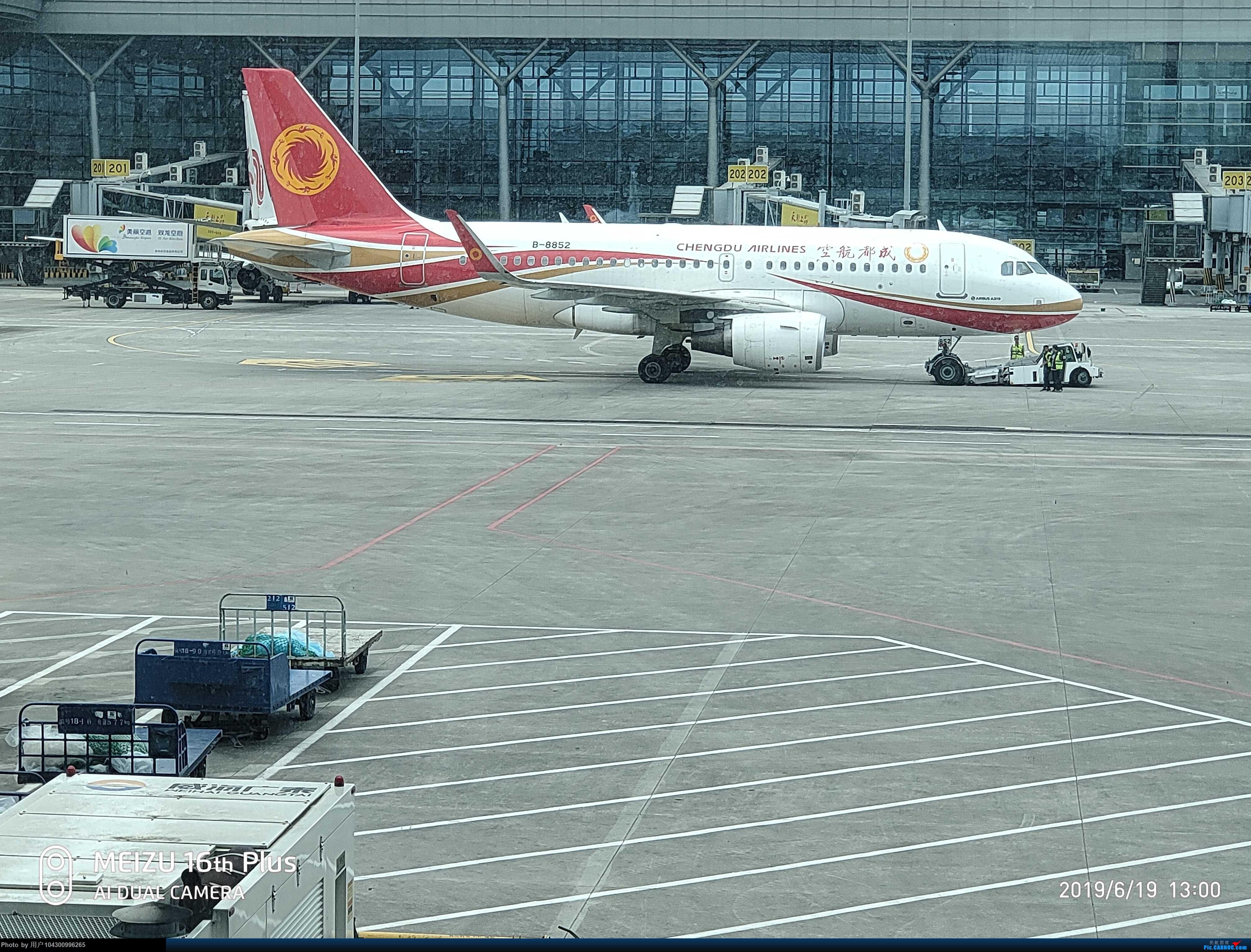 Re:[原创]DM哥飞行游记--贵阳往返荔波2日游 AIRBUS A319-100 B-8852 中国贵阳龙洞堡国际机场