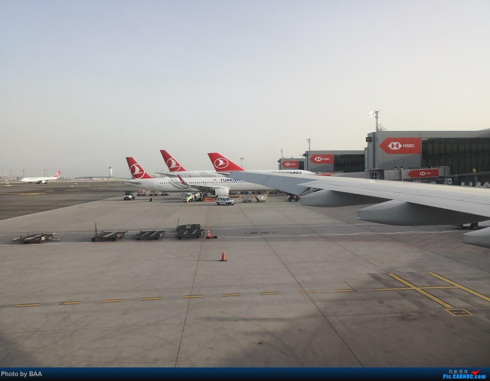 Re:[原创]《带你去旅行》之新加坡之旅(下):星耀樟宜一日游后从新加坡经伊斯坦布尔新机场飞伦敦