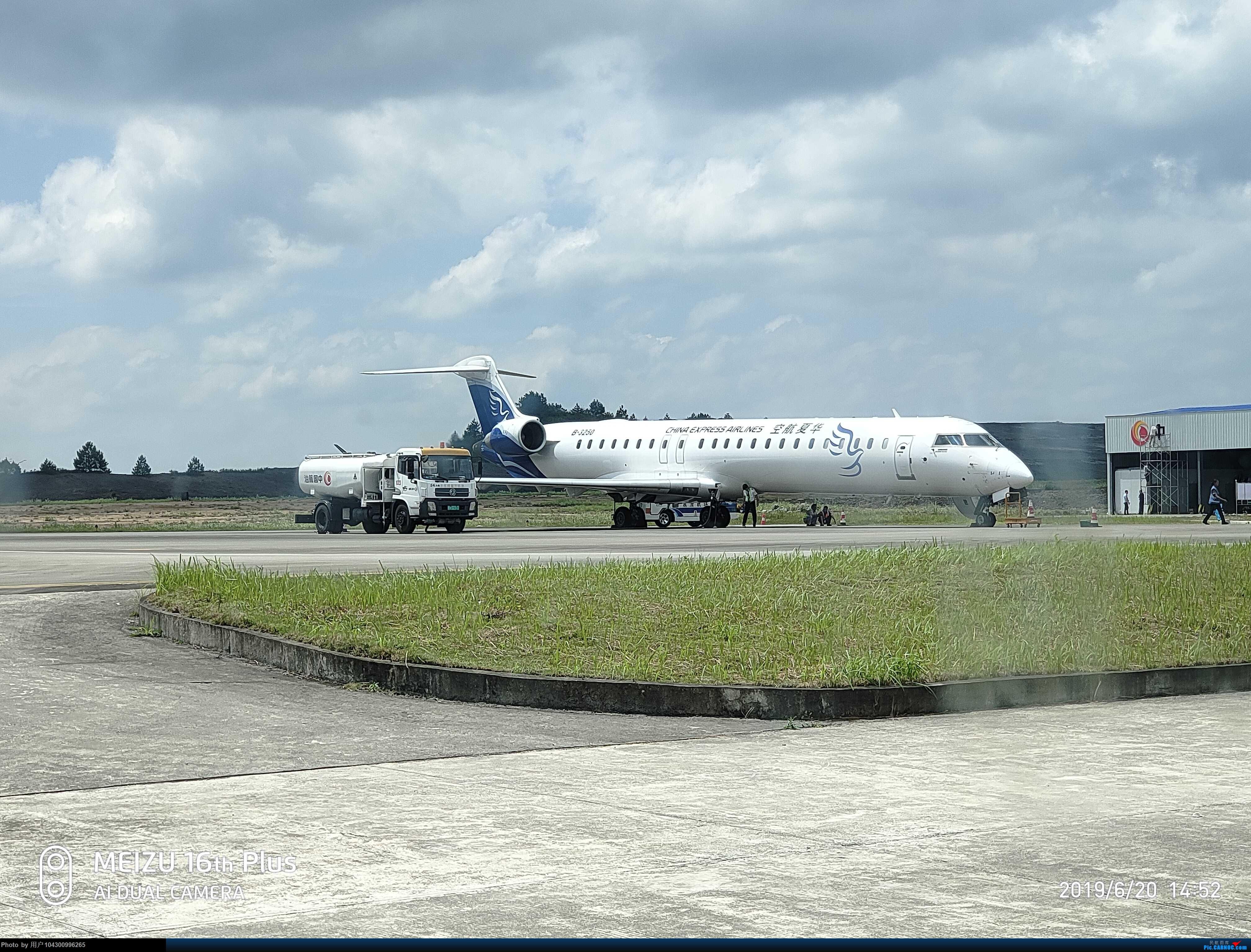 Re:[原创]DM哥飞行游记--贵阳往返荔波2日游 BOMBARDIER CRJ900NG B-3250 中国荔波机场