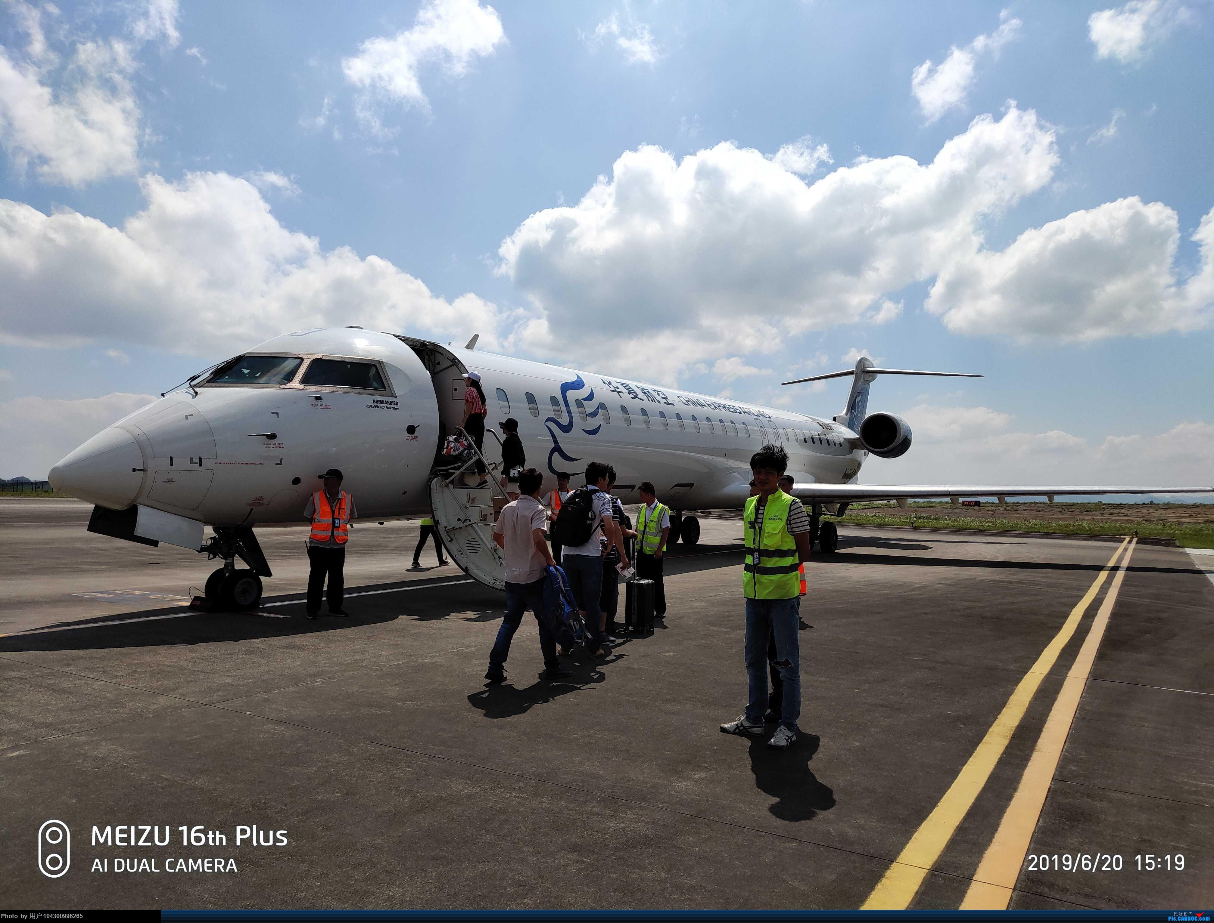 Re:[原创]DM哥飞行游记--贵阳往返荔波2日游 BOMBARDIER CRJ900NG B-3250 中国贵阳龙洞堡国际机场
