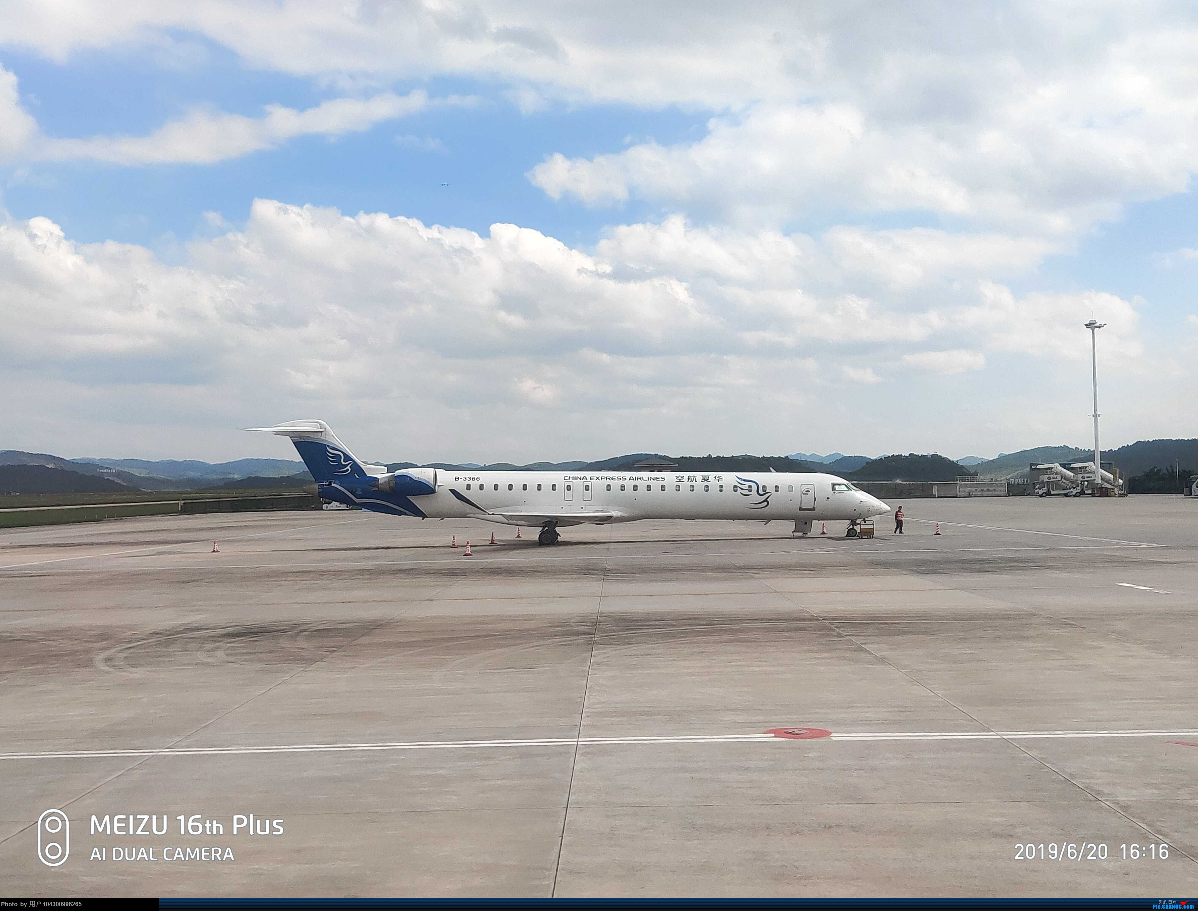Re:[原创]DM哥飞行游记--贵阳往返荔波2日游 BOMBARDIER CRJ900NG B-3366 中国贵阳龙洞堡国际机场