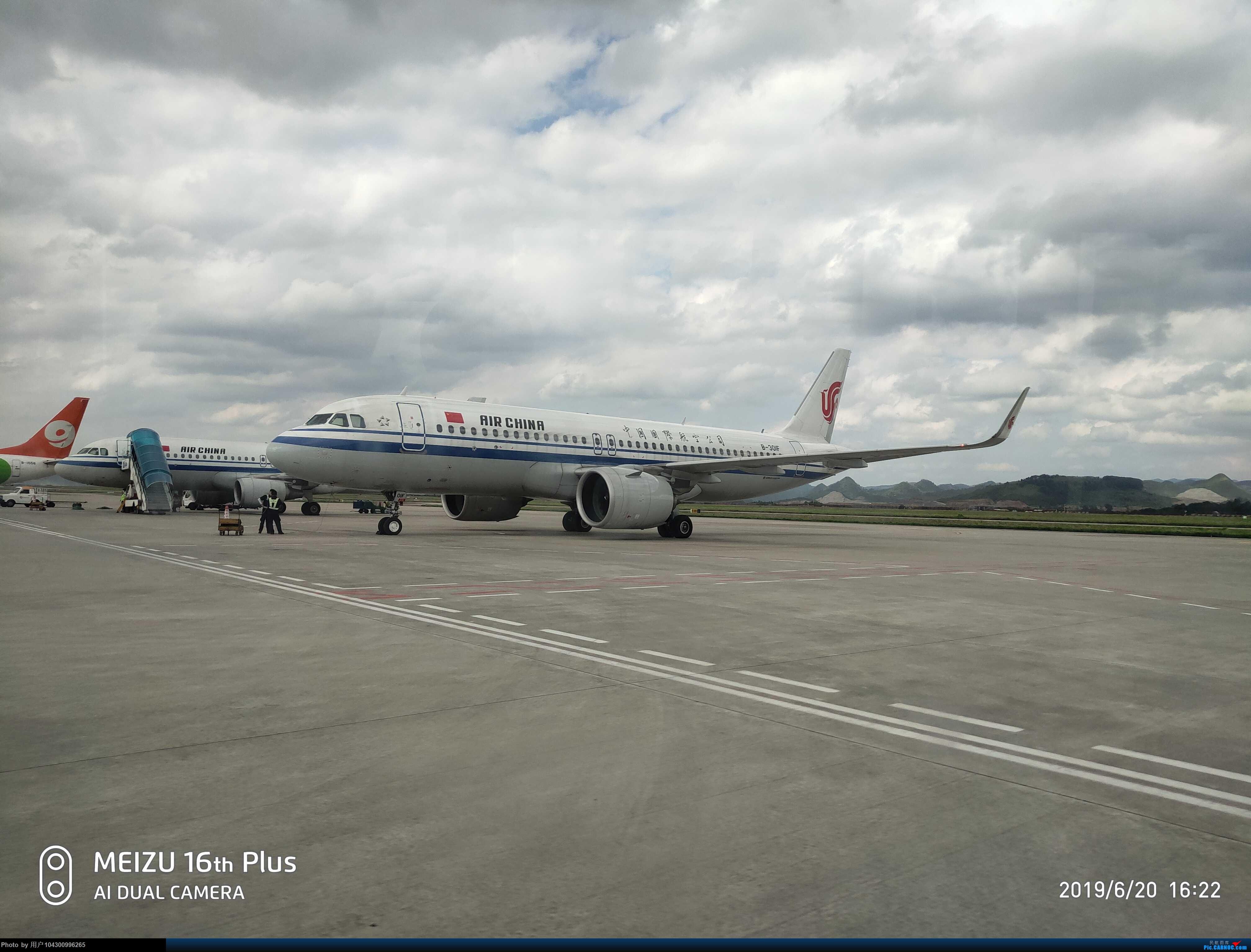 Re:[原创]DM哥飞行游记--贵阳往返荔波2日游 AIRBUS A320NEO B-301F 中国贵阳龙洞堡国际机场