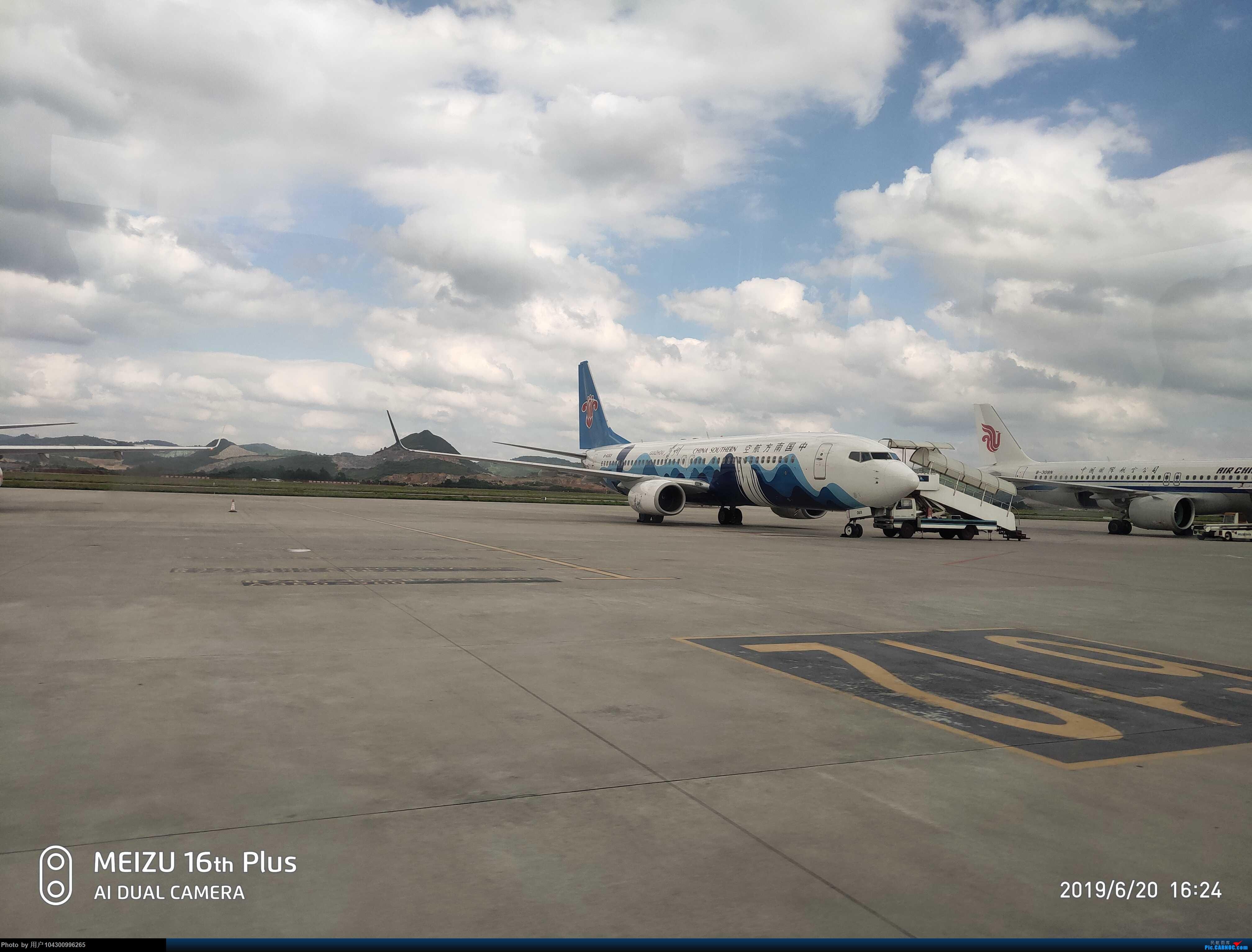 Re:[原创]DM哥飞行游记--贵阳往返荔波2日游 BOEING 737-800 B-6069 中国贵阳龙洞堡国际机场