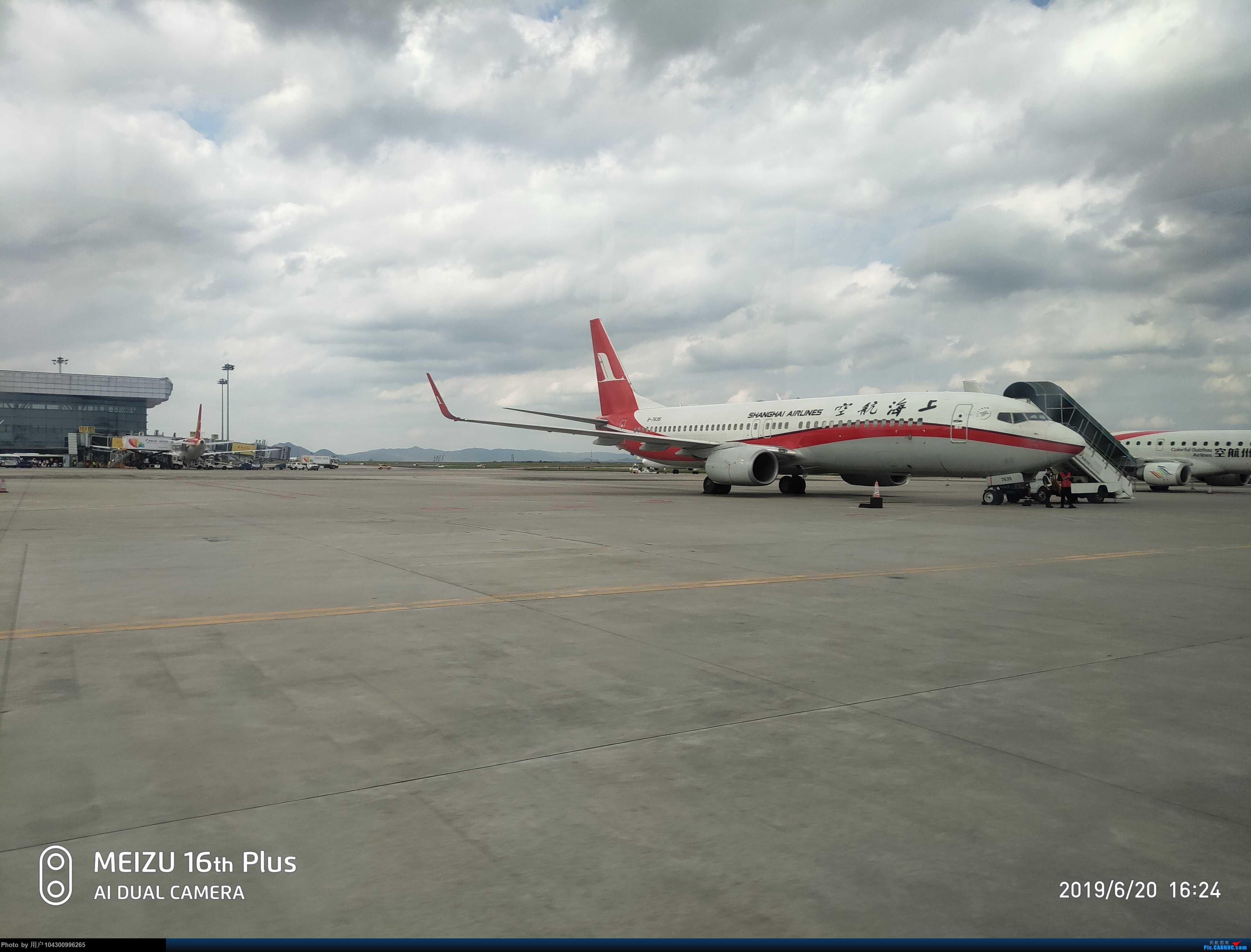 Re:[原创]DM哥飞行游记--贵阳往返荔波2日游 BOEING 737-800 B-7635 中国贵阳龙洞堡国际机场