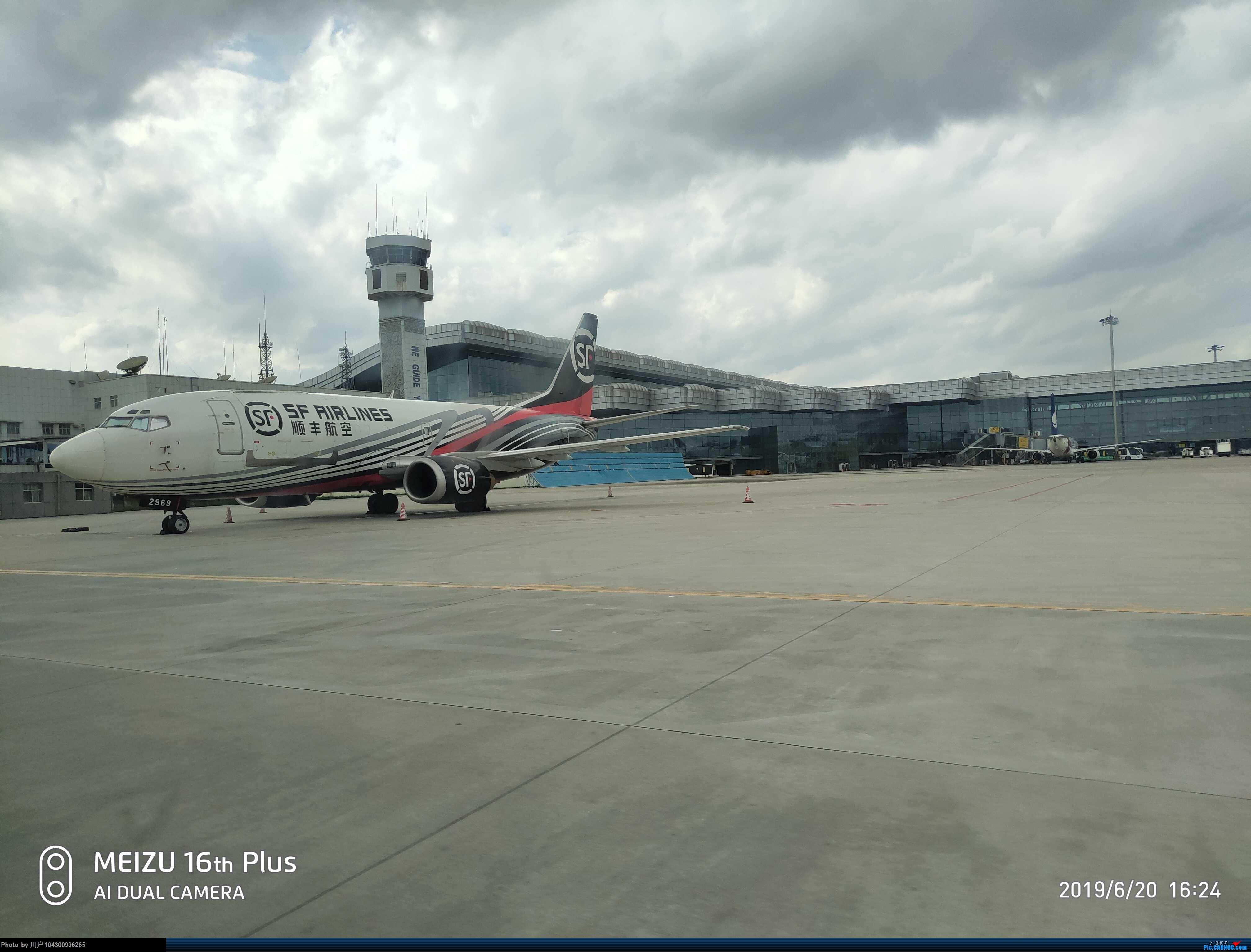 Re:[原创]DM哥飞行游记--贵阳往返荔波2日游 BOEING 737-300 B-2969 中国贵阳龙洞堡国际机场