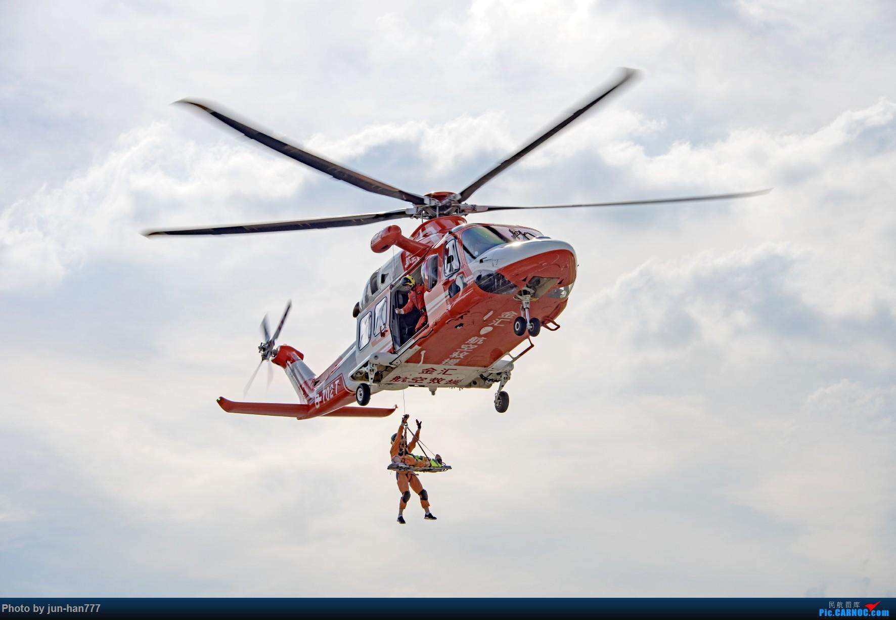 [原创]救援演练 直升机
