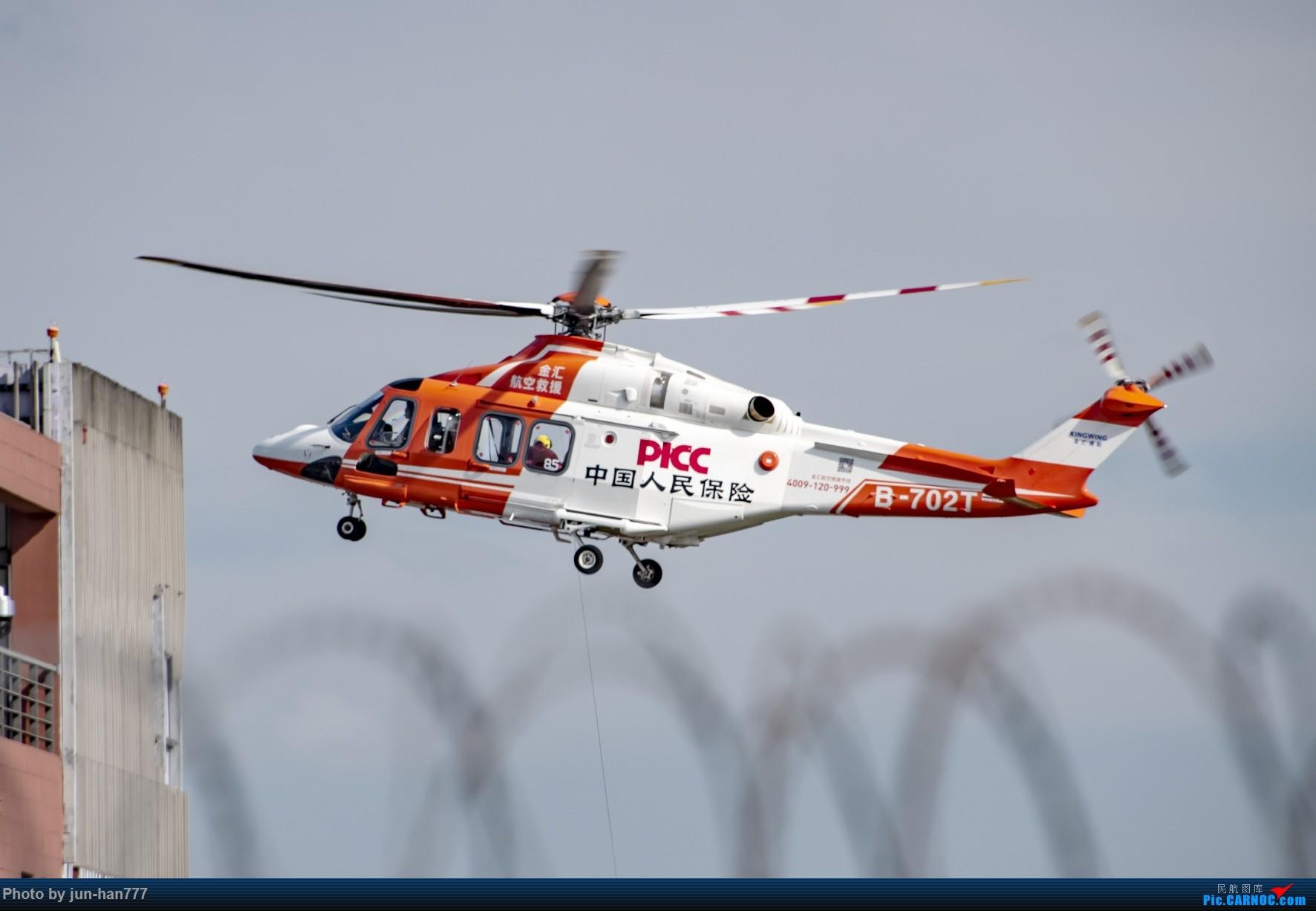 Re:[原创]救援演练 直升机