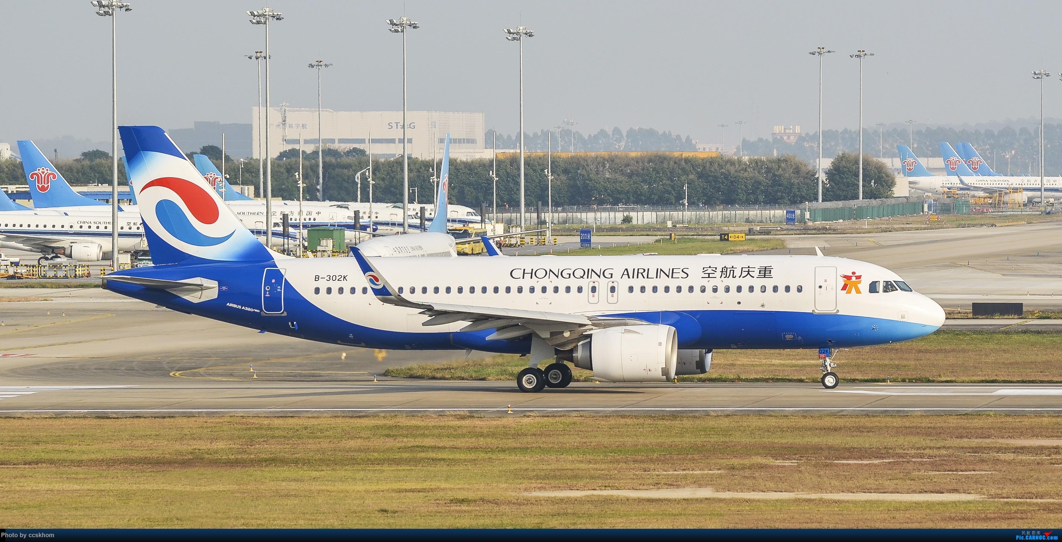 Re:[原创]ZGGG的19端 AIRBUS A320NEO B-302K 中国广州白云国际机场