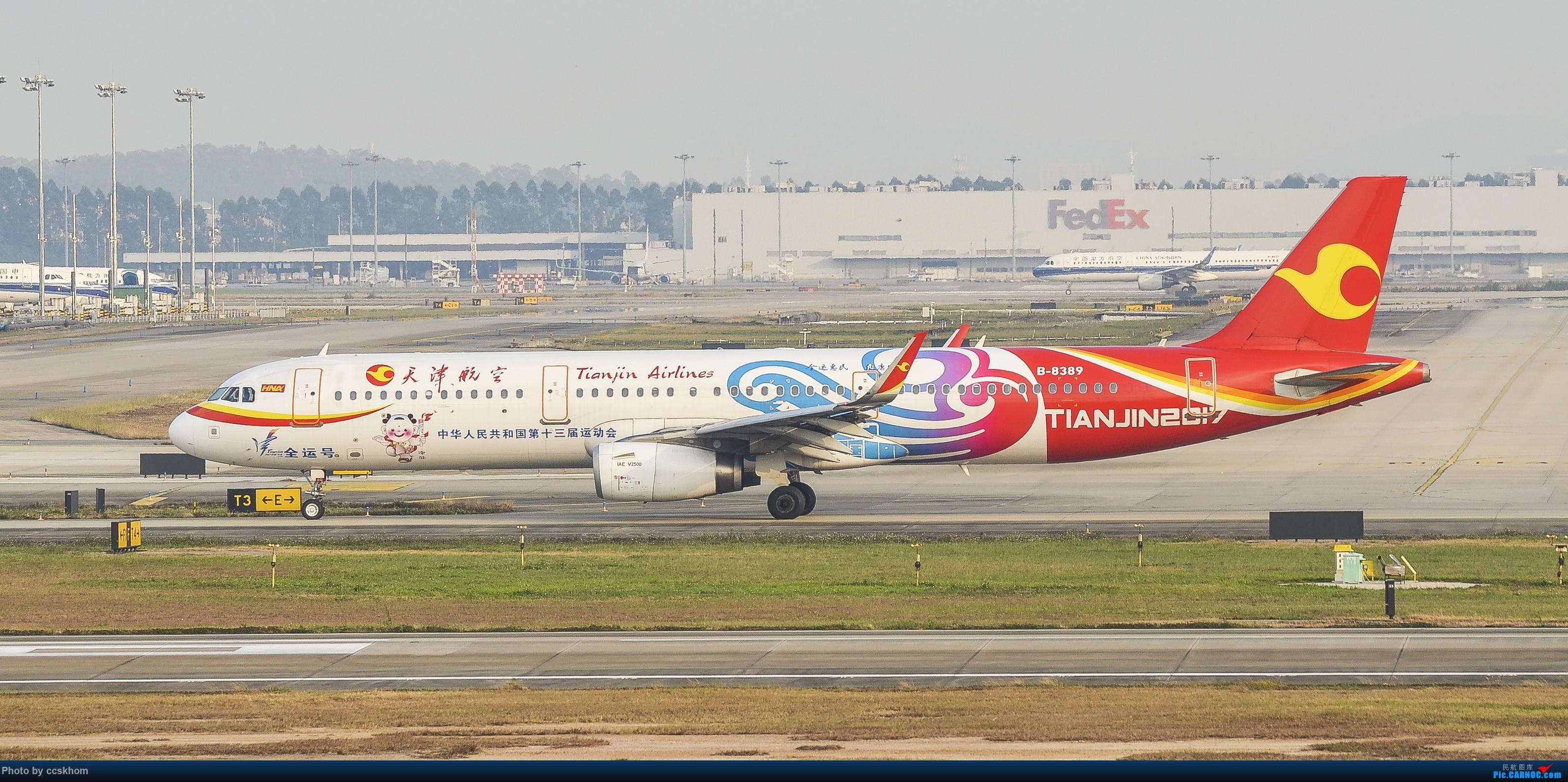 Re:[原创]ZGGG的19端 AIRBUS A321-200 B-8389 中国广州白云国际机场