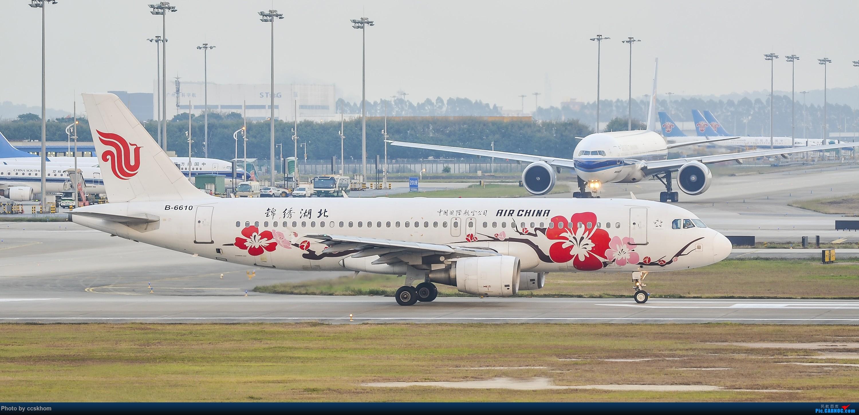 Re:[原创]ZGGG的19端 AIRBUS A320-200 B-6610 中国广州白云国际机场