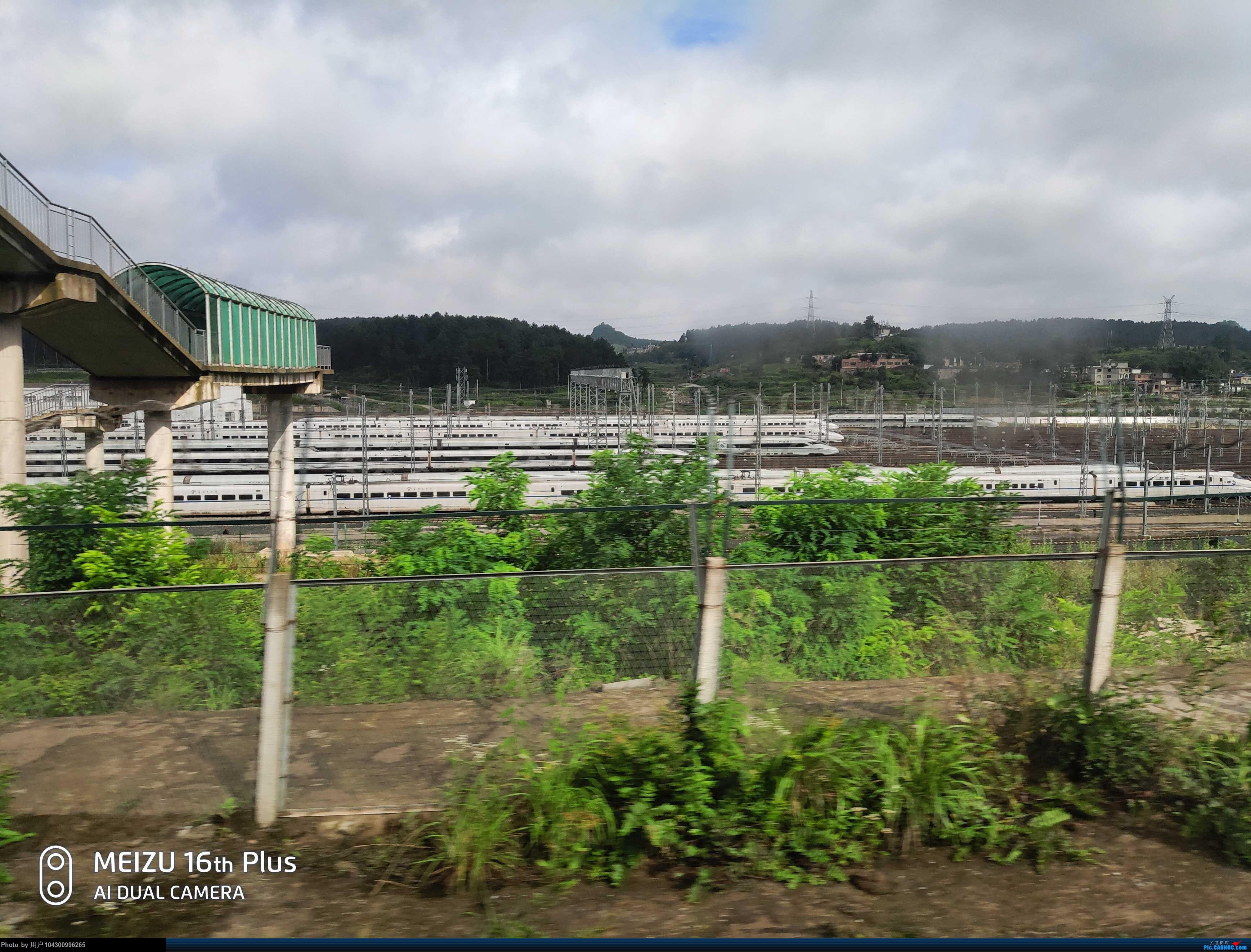 Re:[原创][DM哥飞行游记]-多彩贵州航空贵阳-茅台当日往返