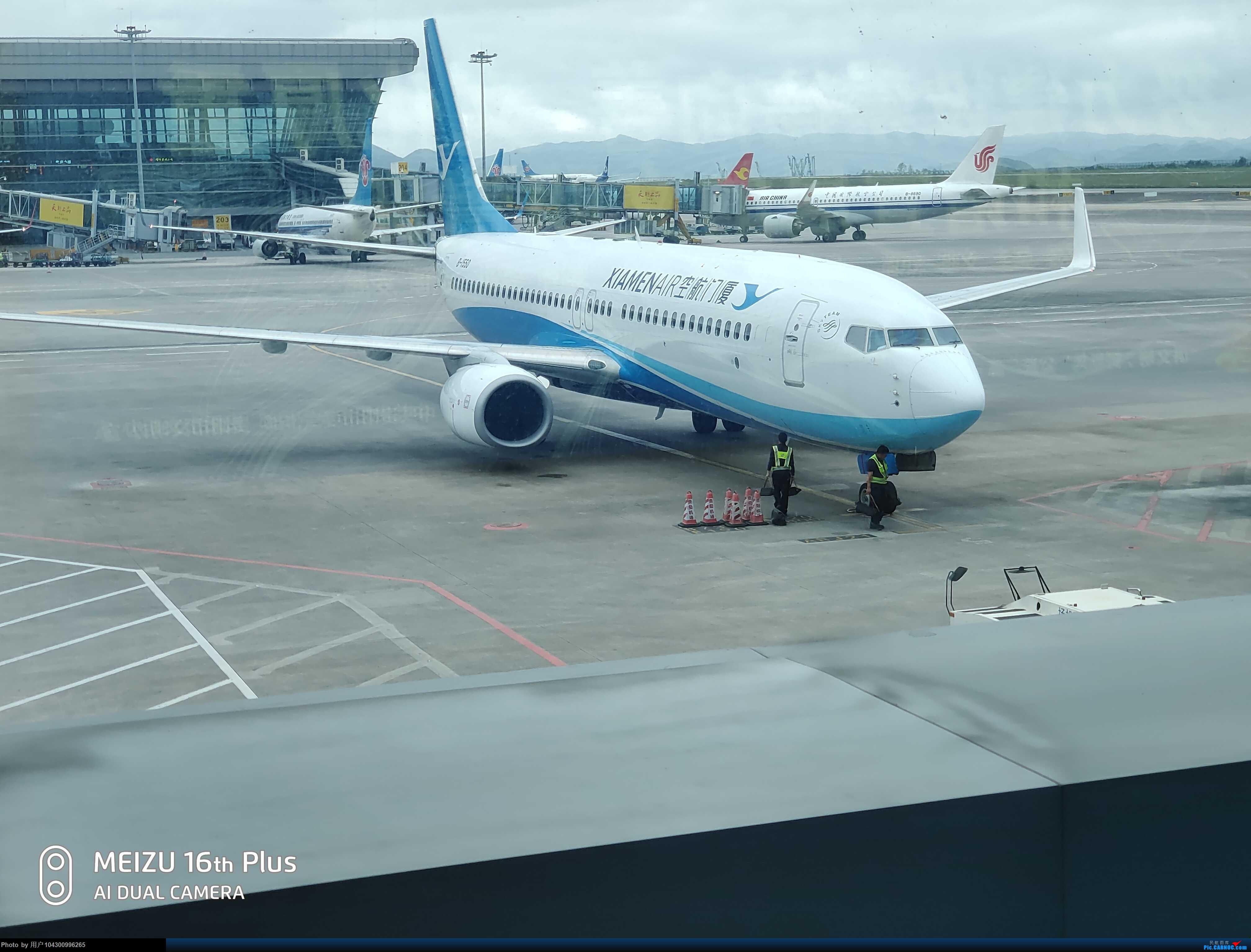 Re:[原创][DM哥飞行游记]-多彩贵州航空贵阳-茅台当日往返 BOEING 737-800 B-1550 中国贵阳龙洞堡国际机场