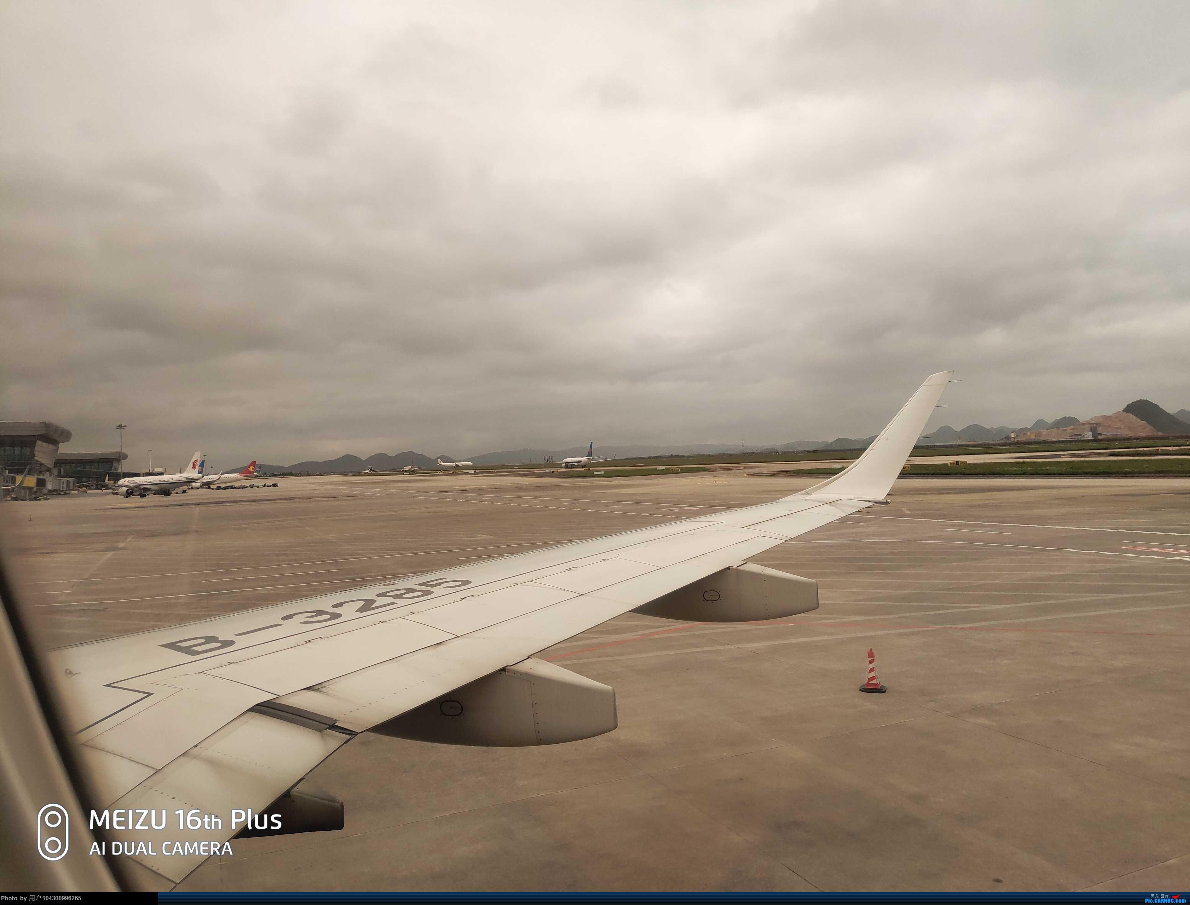 Re:[原创][DM哥飞行游记]-多彩贵州航空贵阳-茅台当日往返 EMBRAER E-190 B-3285 中国贵阳龙洞堡国际机场
