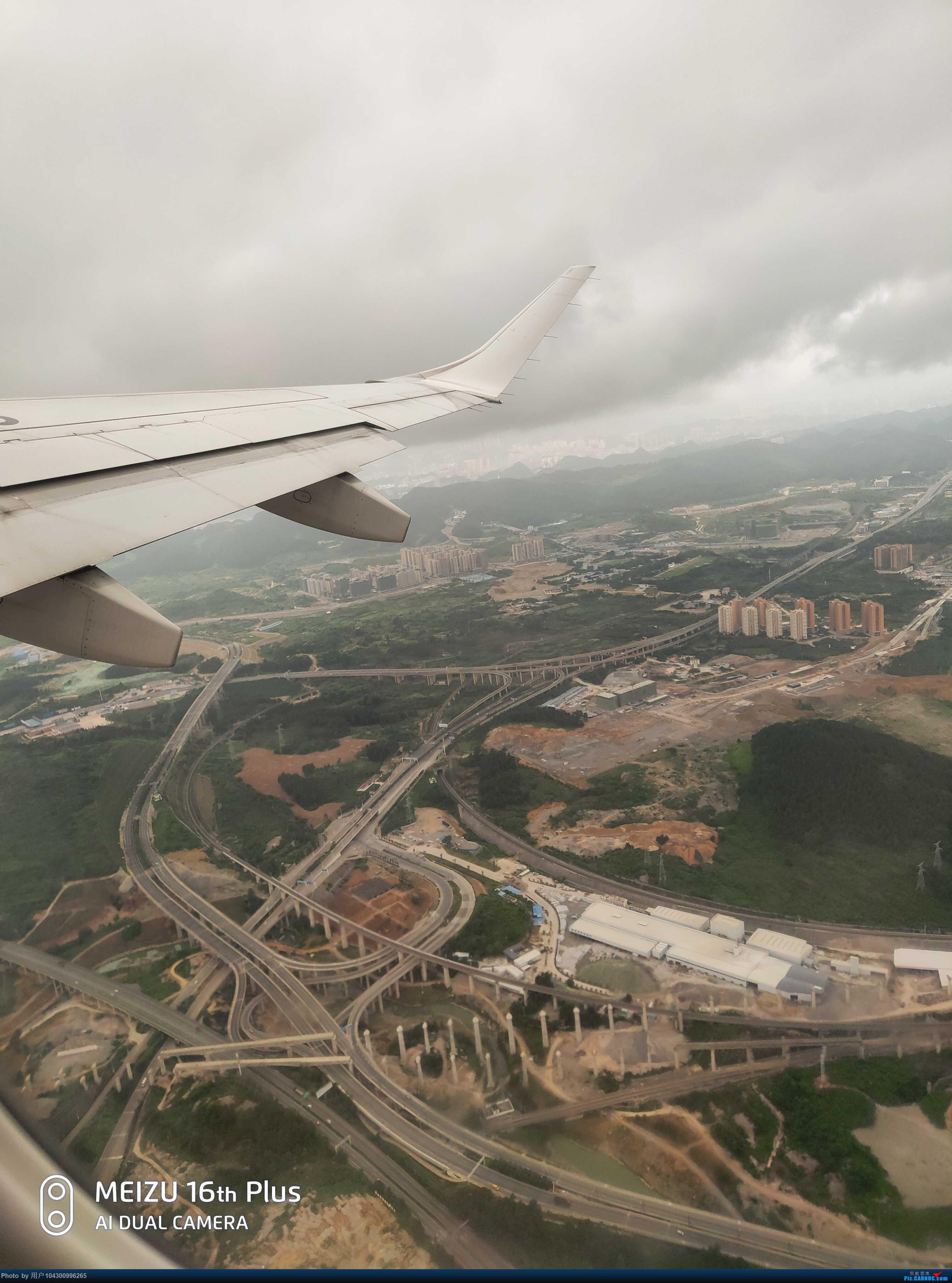 Re:[原创][DM哥飞行游记]-多彩贵州航空贵阳-茅台当日往返    中国贵阳龙洞堡国际机场
