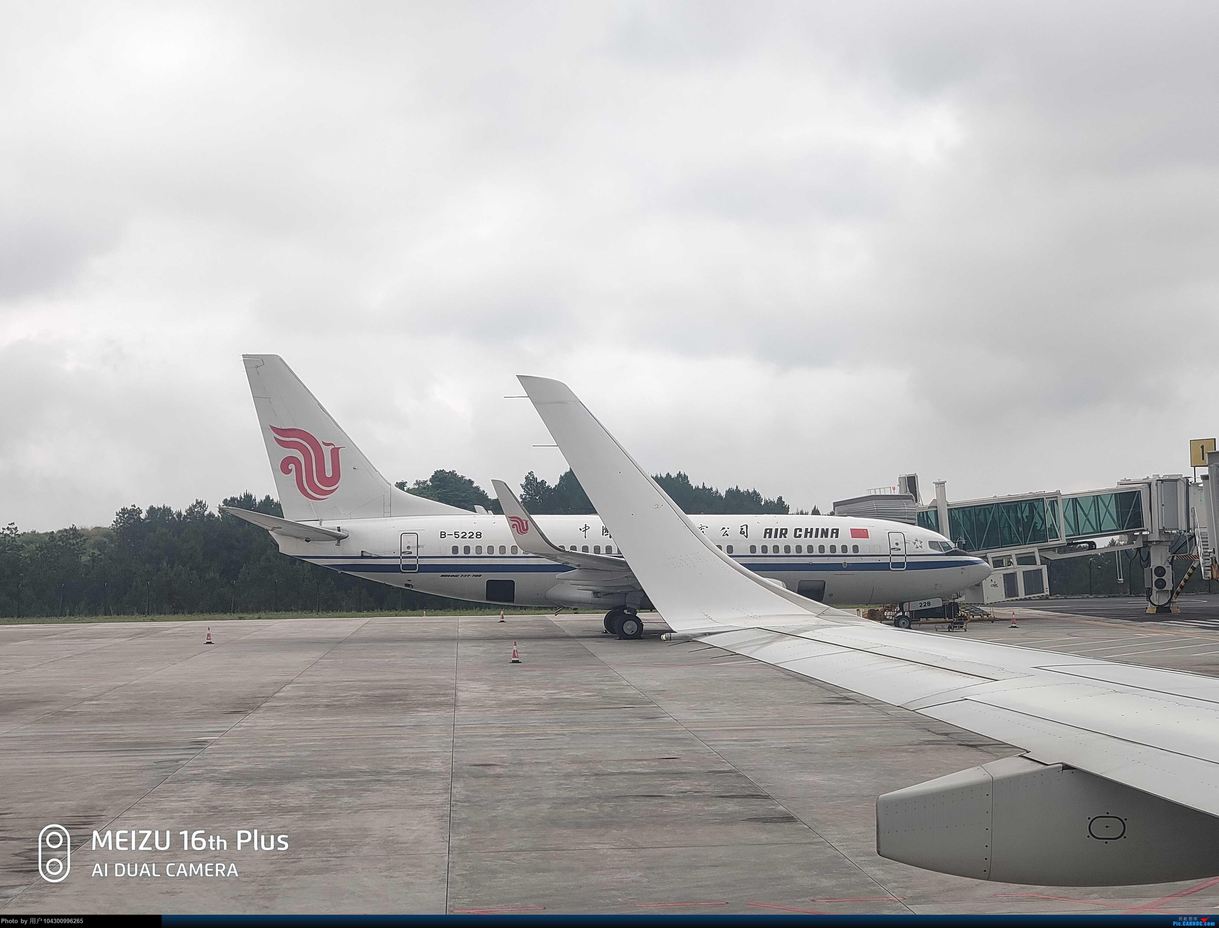 Re:[原创][DM哥飞行游记]-多彩贵州航空贵阳-茅台当日往返 BOEING 737-700 B-5228 中国遵义茅台机场