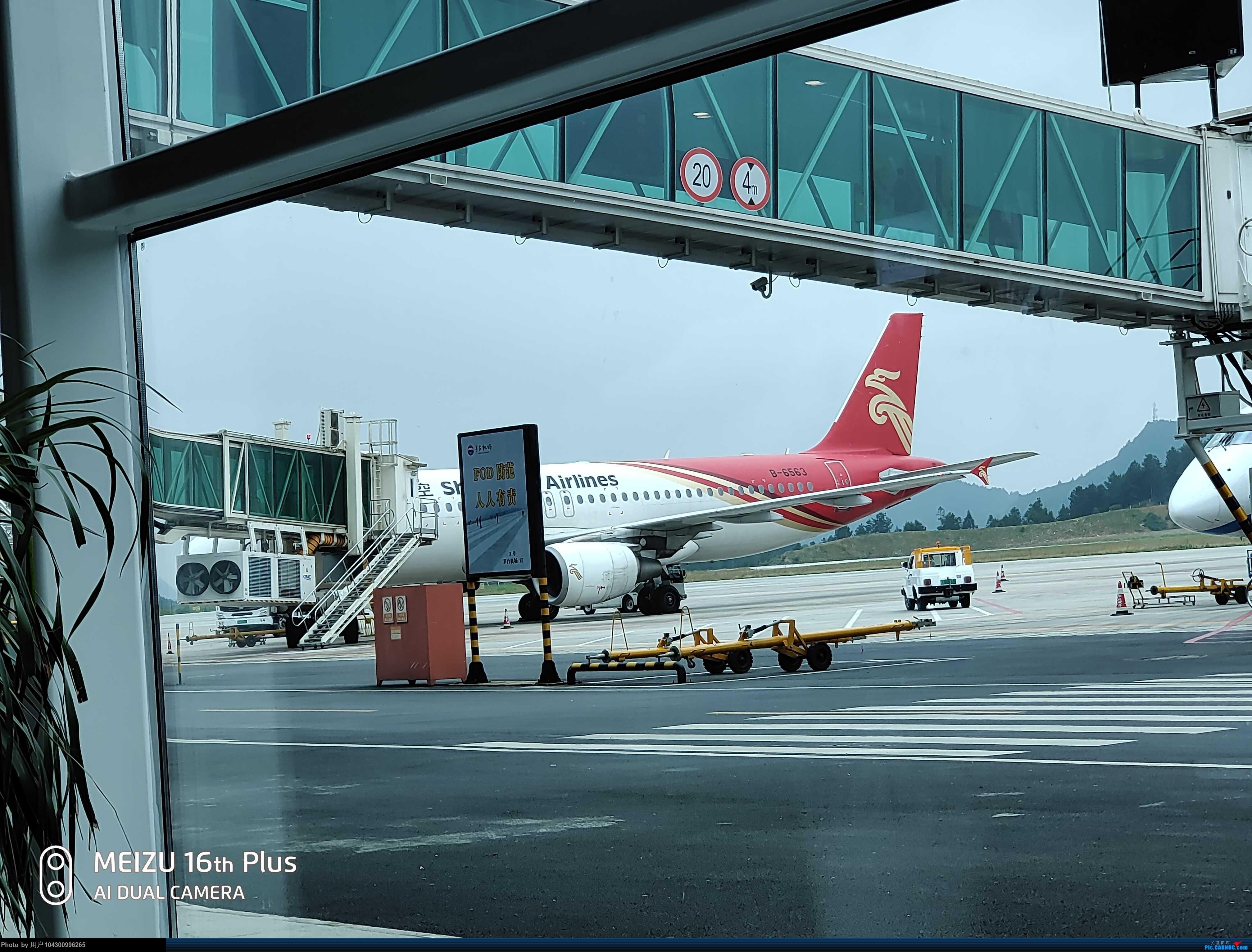 Re:[原创][DM哥飞行游记]-多彩贵州航空贵阳-茅台当日往返 AIRBUS A320-200 B-6563 中国遵义茅台机场