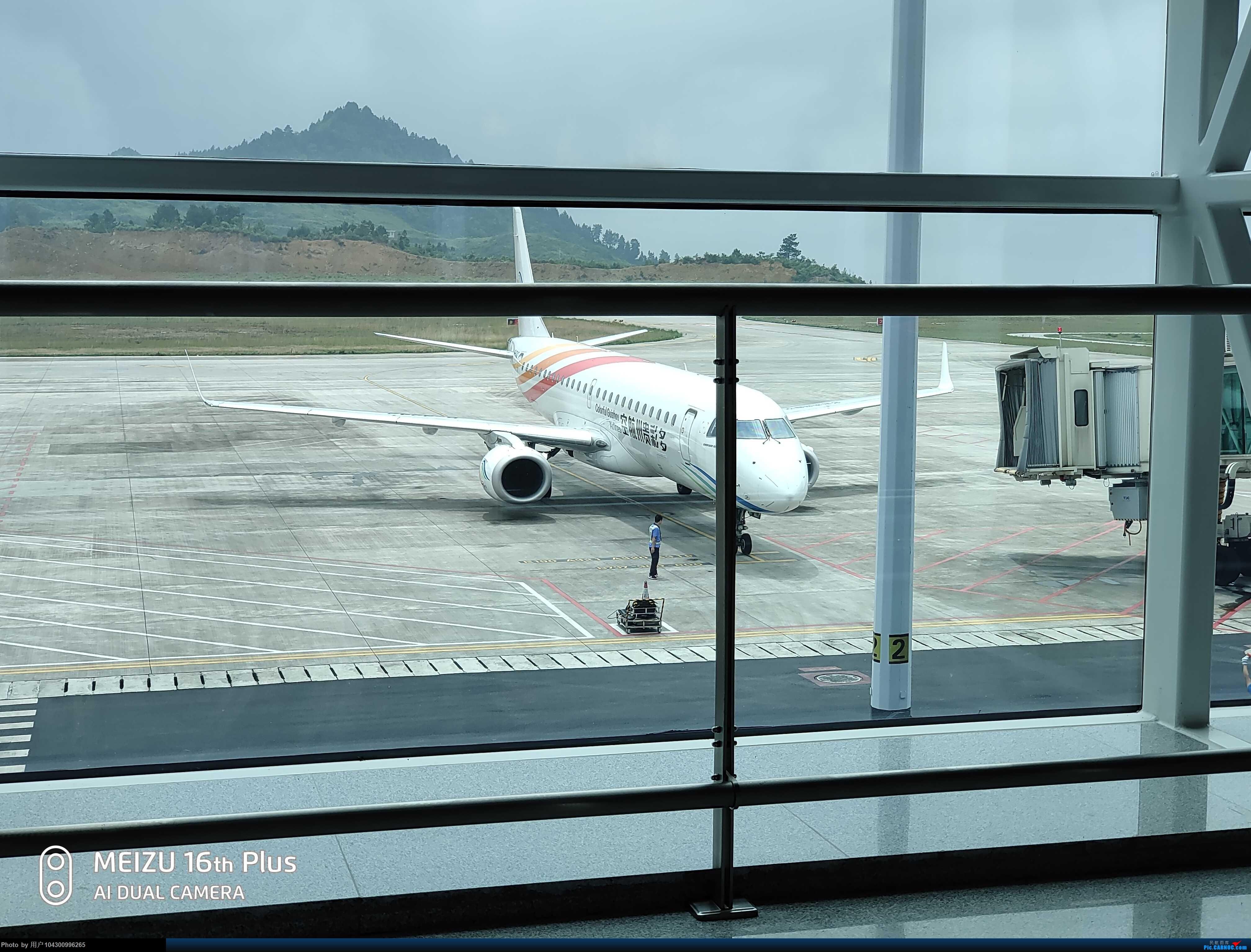 Re:[原创][DM哥飞行游记]-多彩贵州航空贵阳-茅台当日往返 EMBRAER E-190 B-3242 中国遵义茅台机场