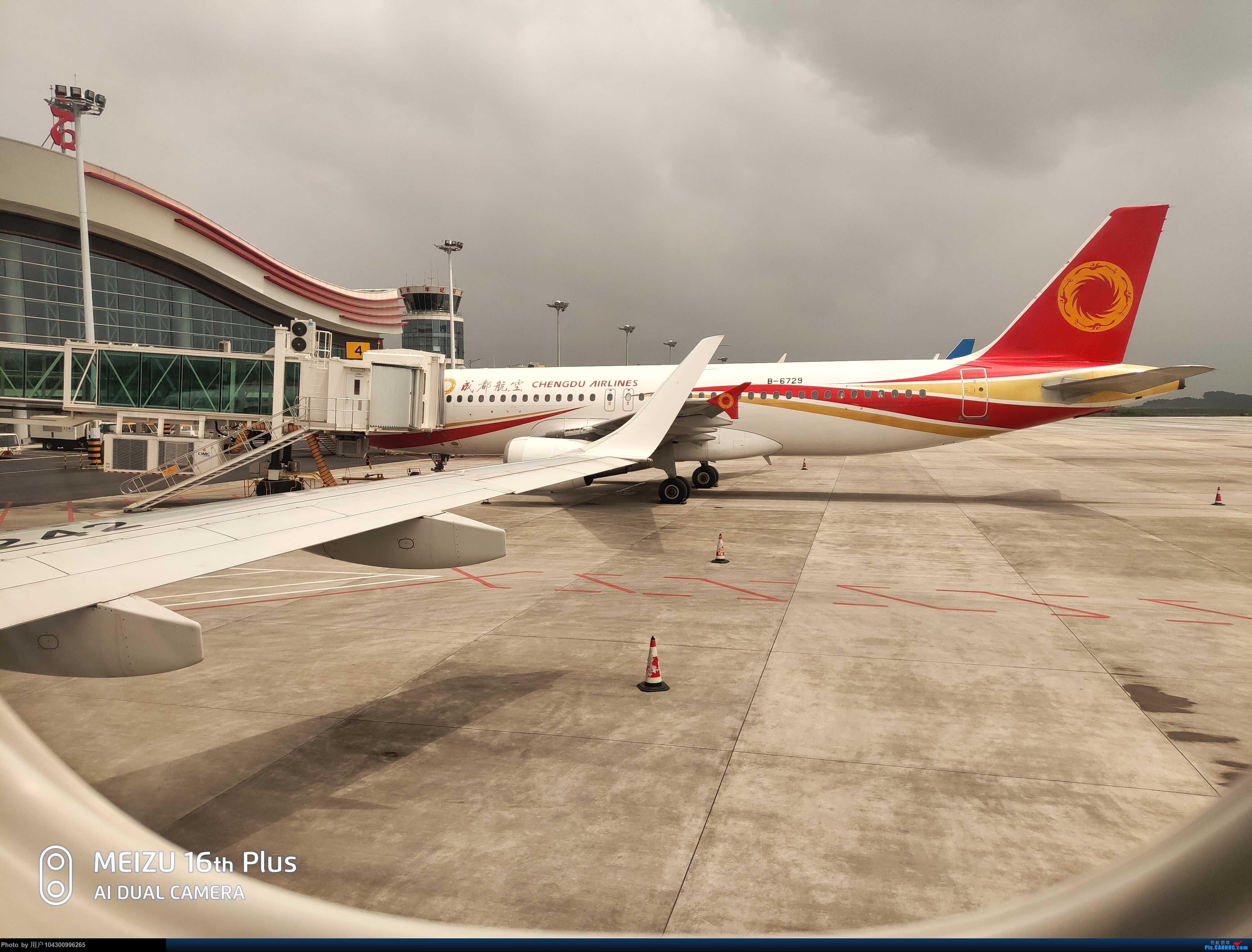 Re:[原创][DM哥飞行游记]-多彩贵州航空贵阳-茅台当日往返 AIRBUS A320-200 B-6729 中国遵义茅台机场