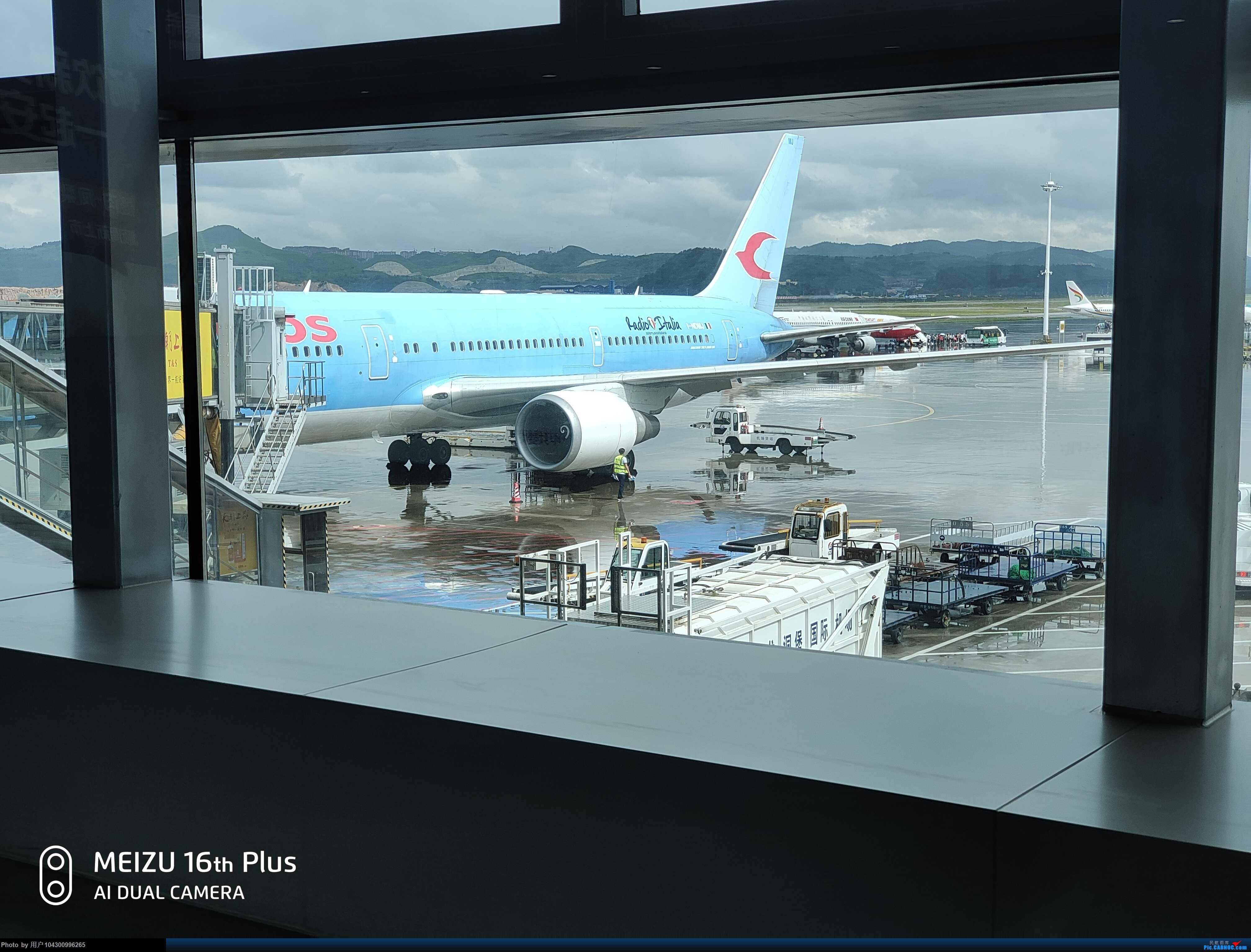 Re:[原创][DM哥飞行游记]-多彩贵州航空贵阳-茅台当日往返 BOEING 767-300ER INDMJ 中国贵阳龙洞堡国际机场