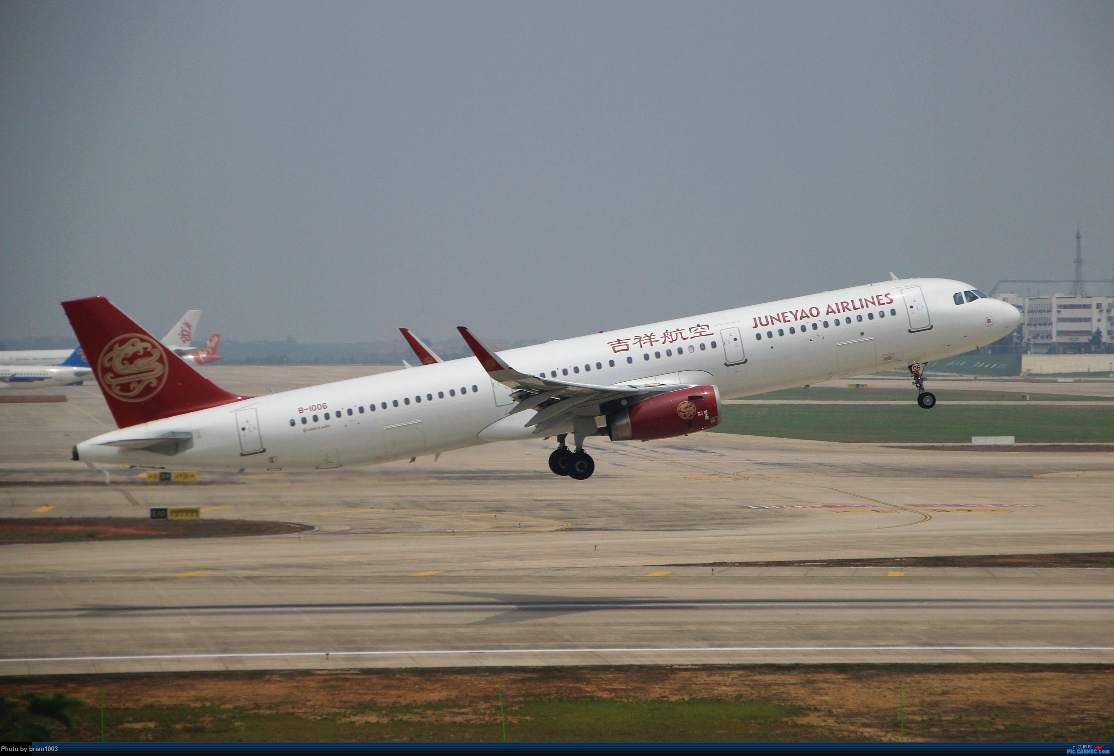 Re:[原创]WUH武汉天河机场拍机之二跑最后忙碌时 AIRBUS A321-200 B-1006 中国武汉天河国际机场