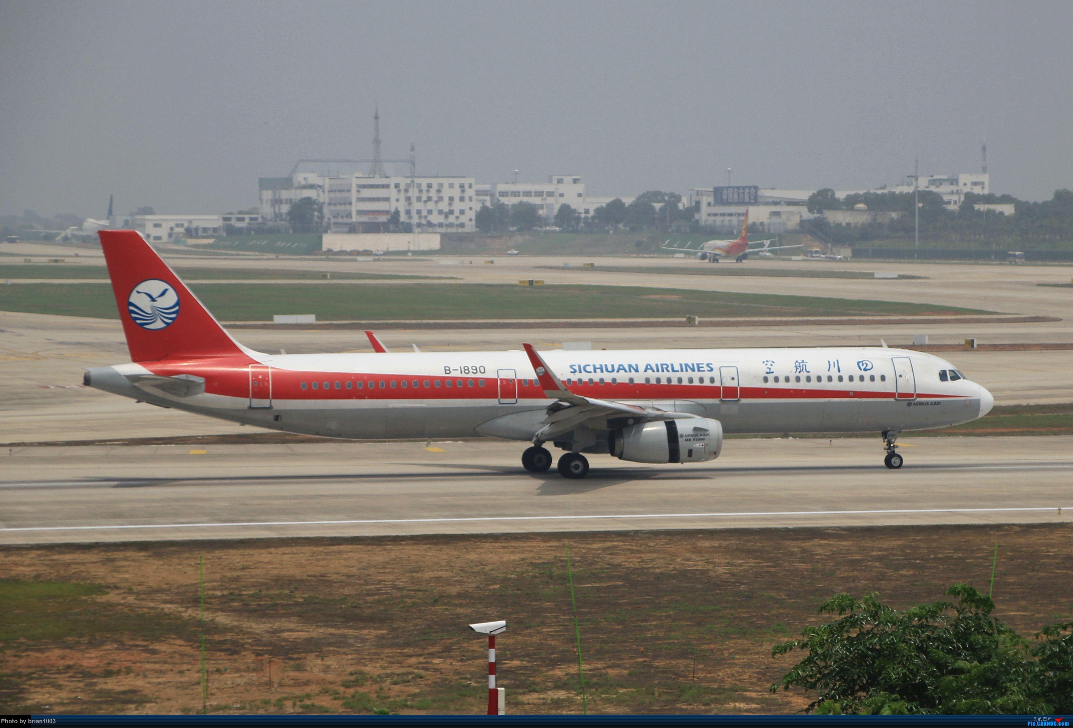 Re:[原创]WUH武汉天河机场拍机之二跑最后忙碌时 AIRBUS A321-200 B-1890 中国武汉天河国际机场