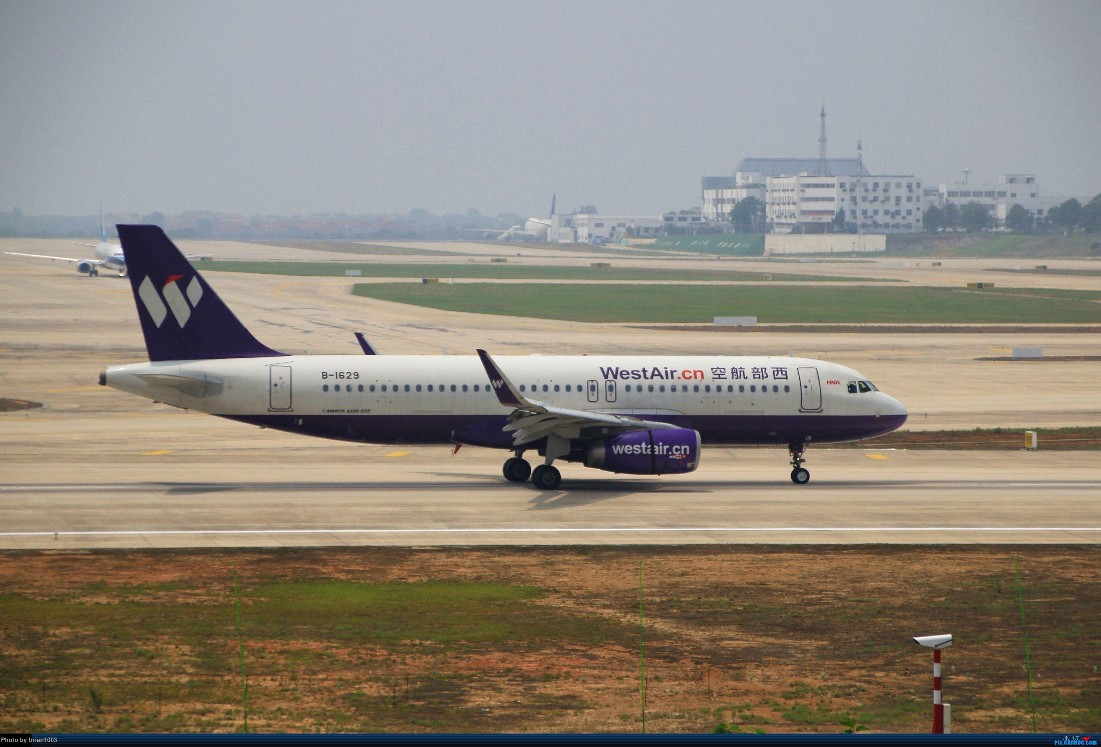 Re:[原创]WUH武汉天河机场拍机之二跑最后忙碌时 AIRBUS A320-200 B-1629 中国武汉天河国际机场