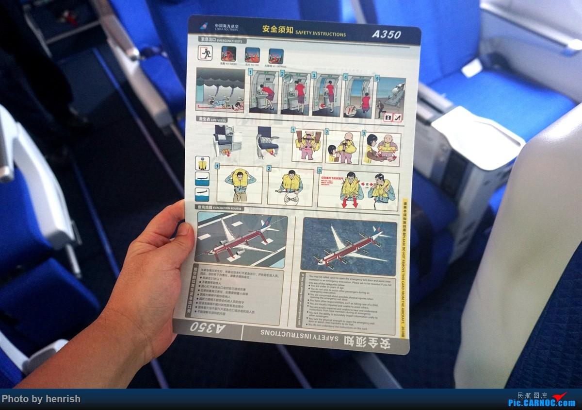 Re:[原创]【肥威的CAN】烈日下红棉绽放。新350回归。【 广东青少年拍机小队】【广州,你好!】 AIRBUS A350-900 B-308T 中国广州白云国际机场