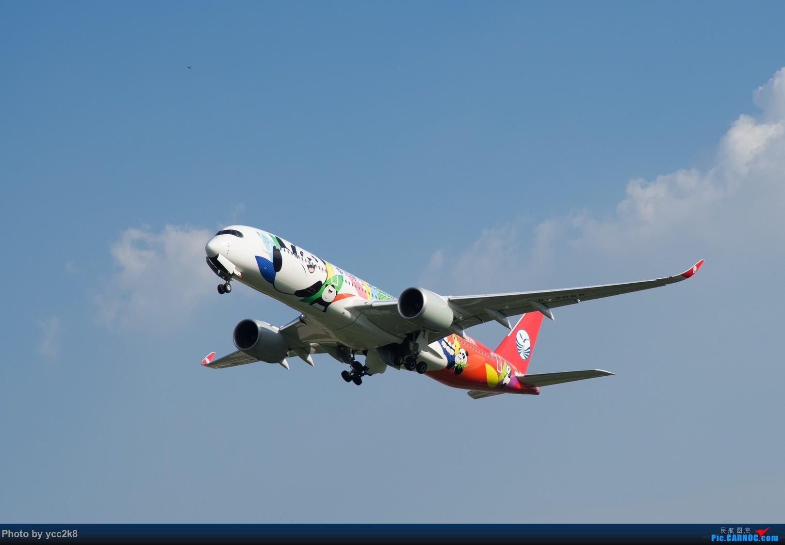 [原创]CTU日常 飞行熊猫 迪士尼 川航大块头 AIRBUS A350-900 B-306N 中国成都双流国际机场
