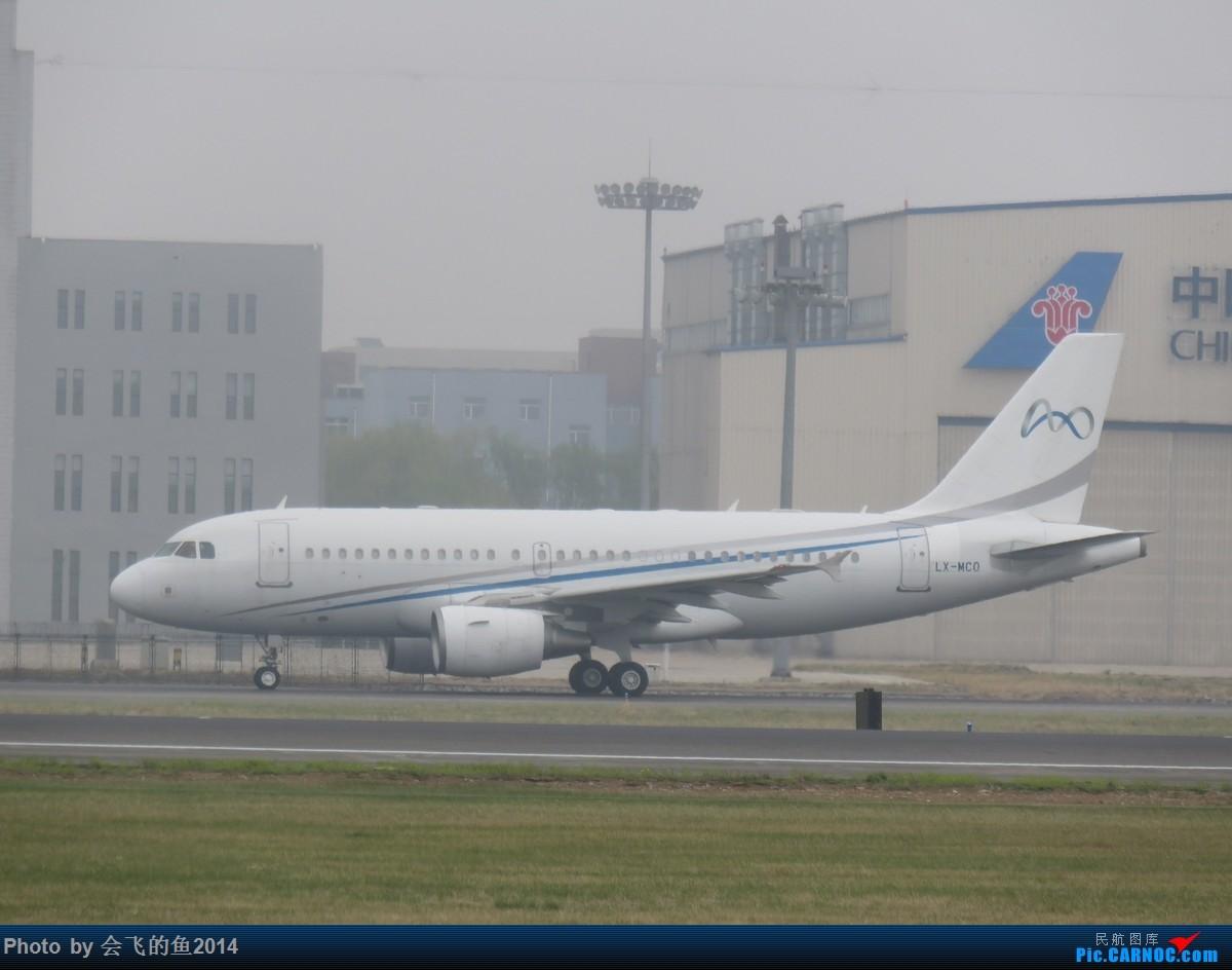 Re:[原创]2019年6月沈阳-广州-马来西亚沙巴拍机 319BBJ