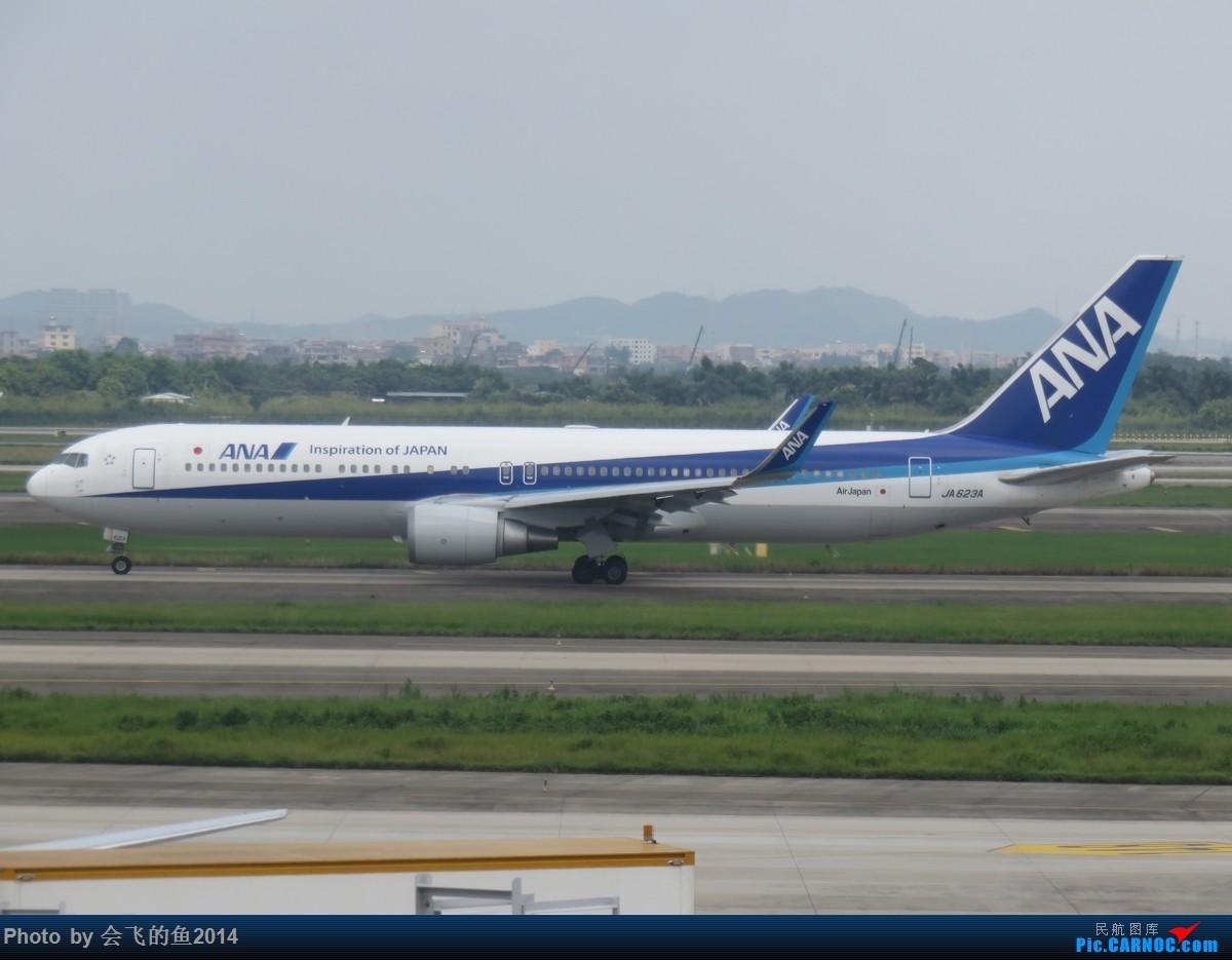 Re:[原创]2019年6月沈阳-广州-马来西亚沙巴拍机 763
