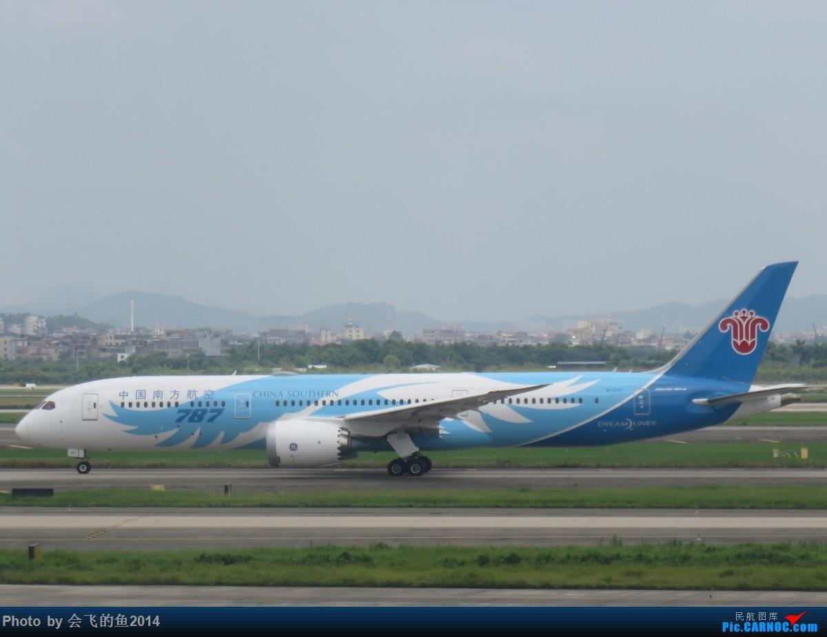 Re:[原创]2019年6月沈阳-广州-马来西亚沙巴拍机 789