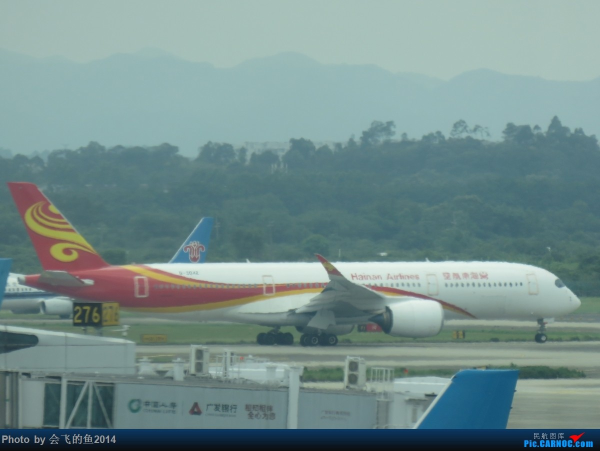 Re:[原创]2019年6月沈阳-广州-马来西亚沙巴拍机 350