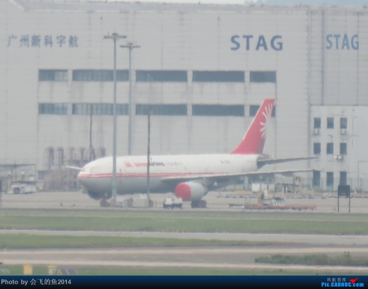 Re:[原创]2019年6月沈阳-广州-马来西亚沙巴拍机 A300F