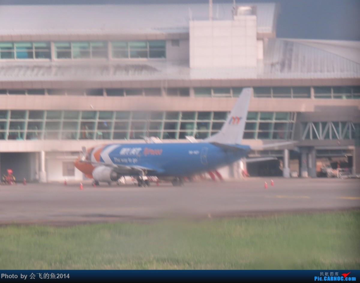 Re:[原创]2019年6月沈阳-广州-马来西亚沙巴拍机 733
